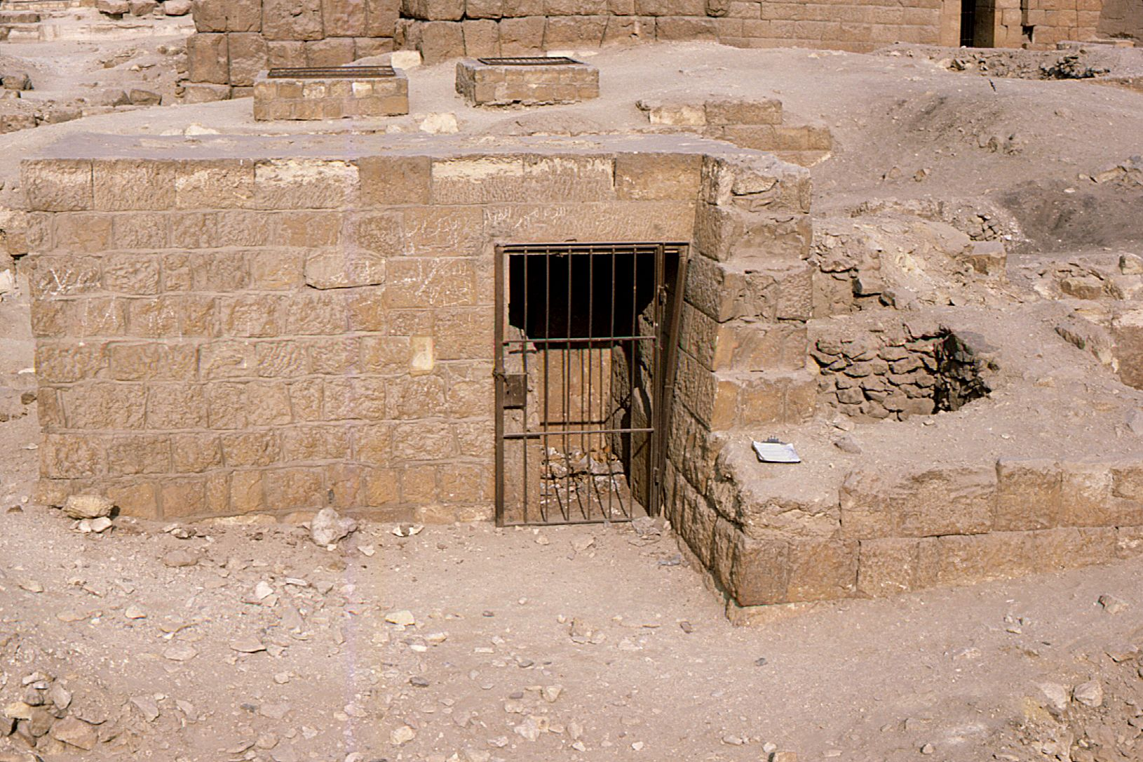 Eastern Cemetery: Site: Giza; View: G 7259