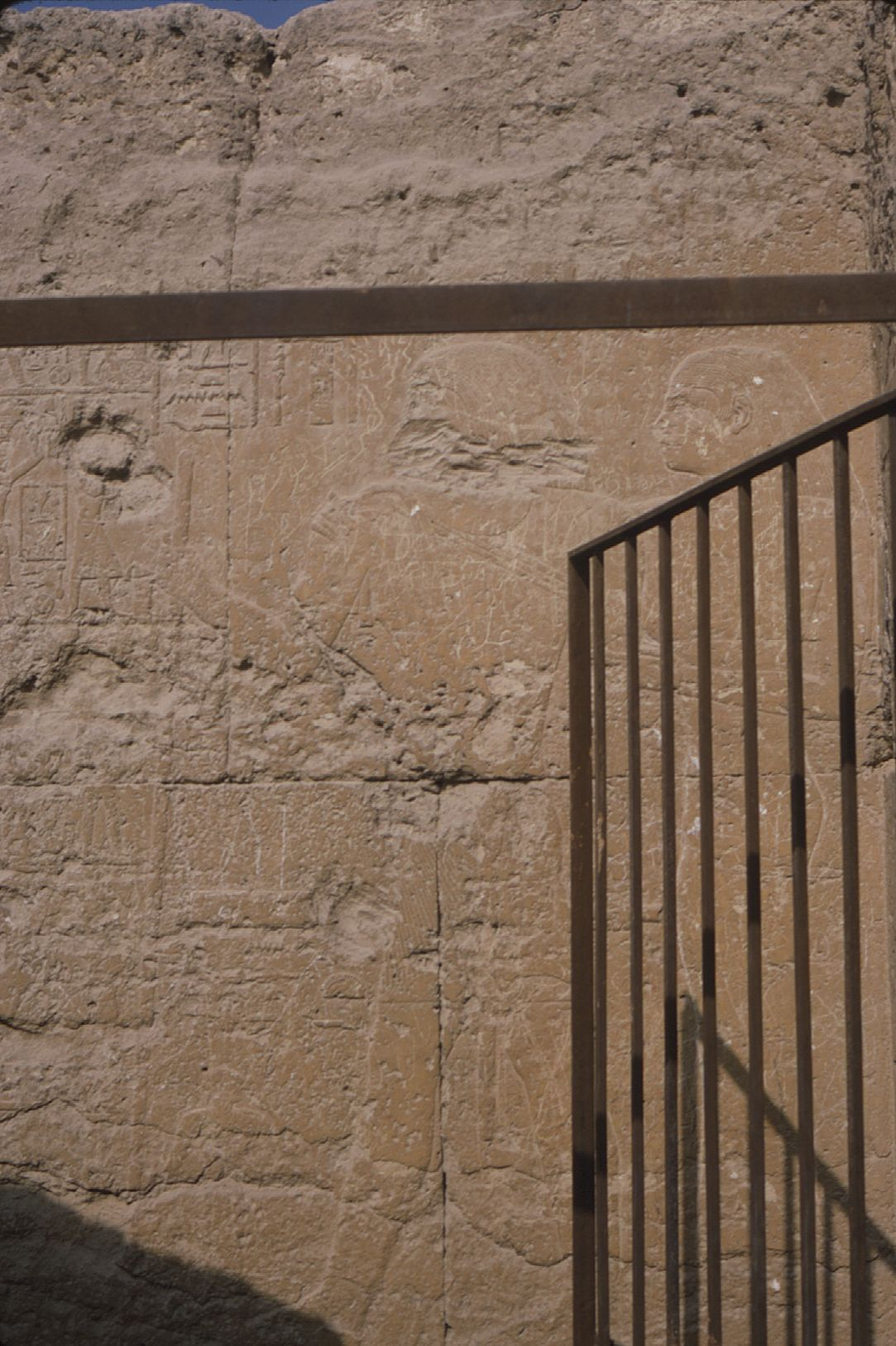 Eastern Cemetery: Site: Giza; View: G 7660