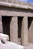 Western Cemetery: Site: Giza; View: G 2375