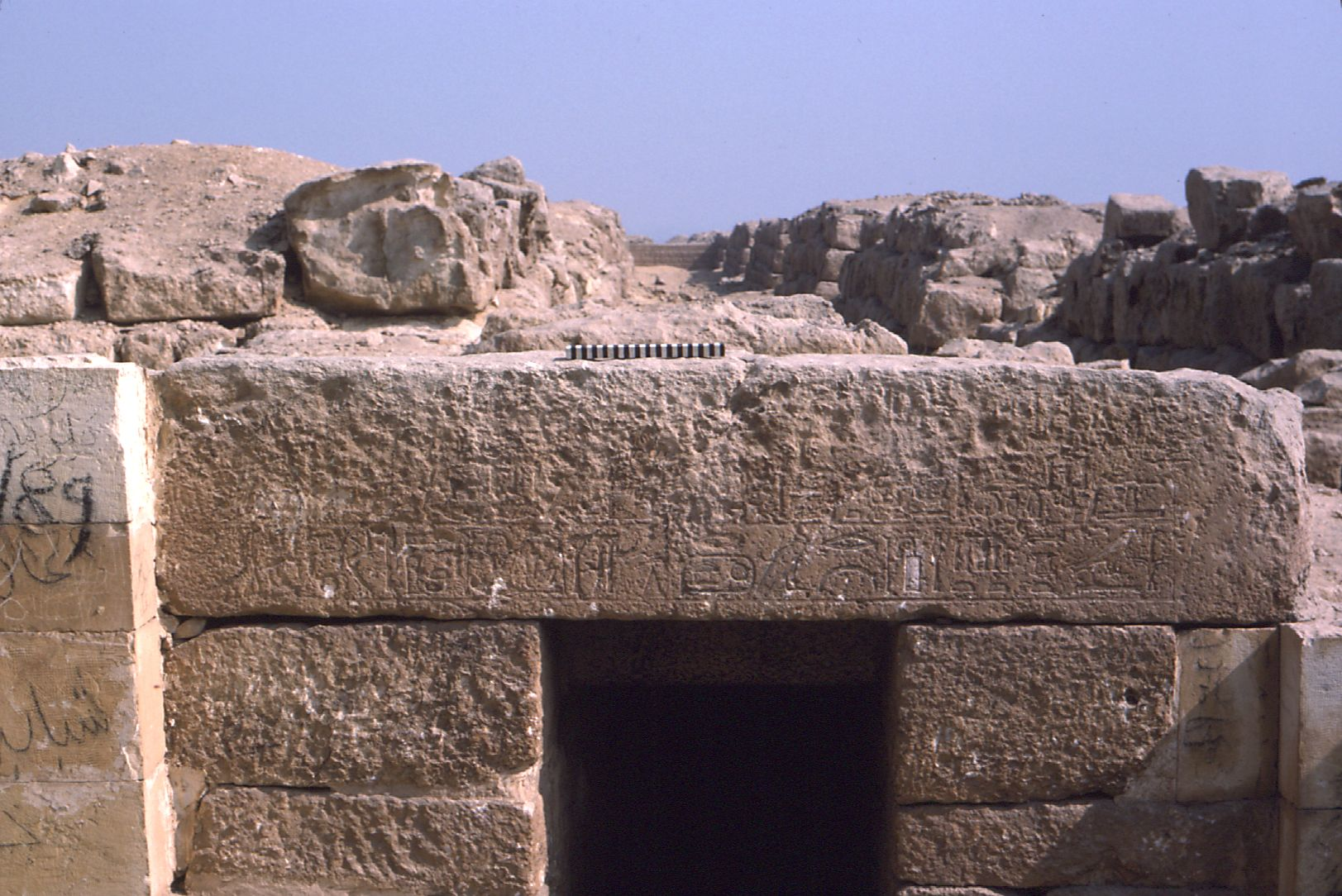 Western Cemetery: Site: Giza; View: G 4513