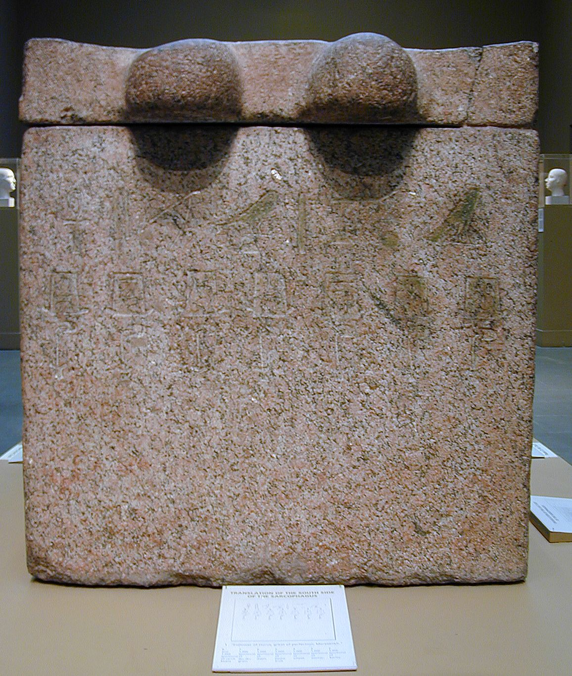 Object(s) photograph: Site: Giza; view: G 7410-7420