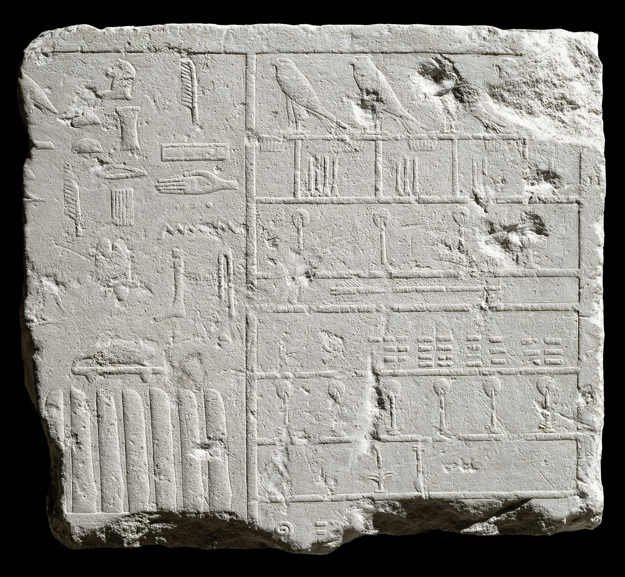 Object(s) photograph: Site: Giza; view: G 2135