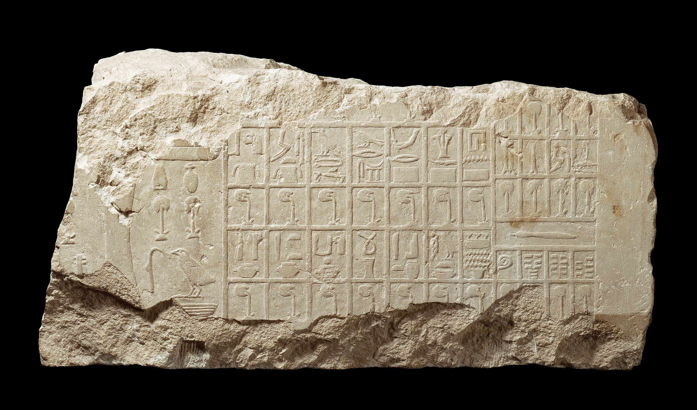 Object(s) photograph: Site: Giza; view: G 2155 (?)
