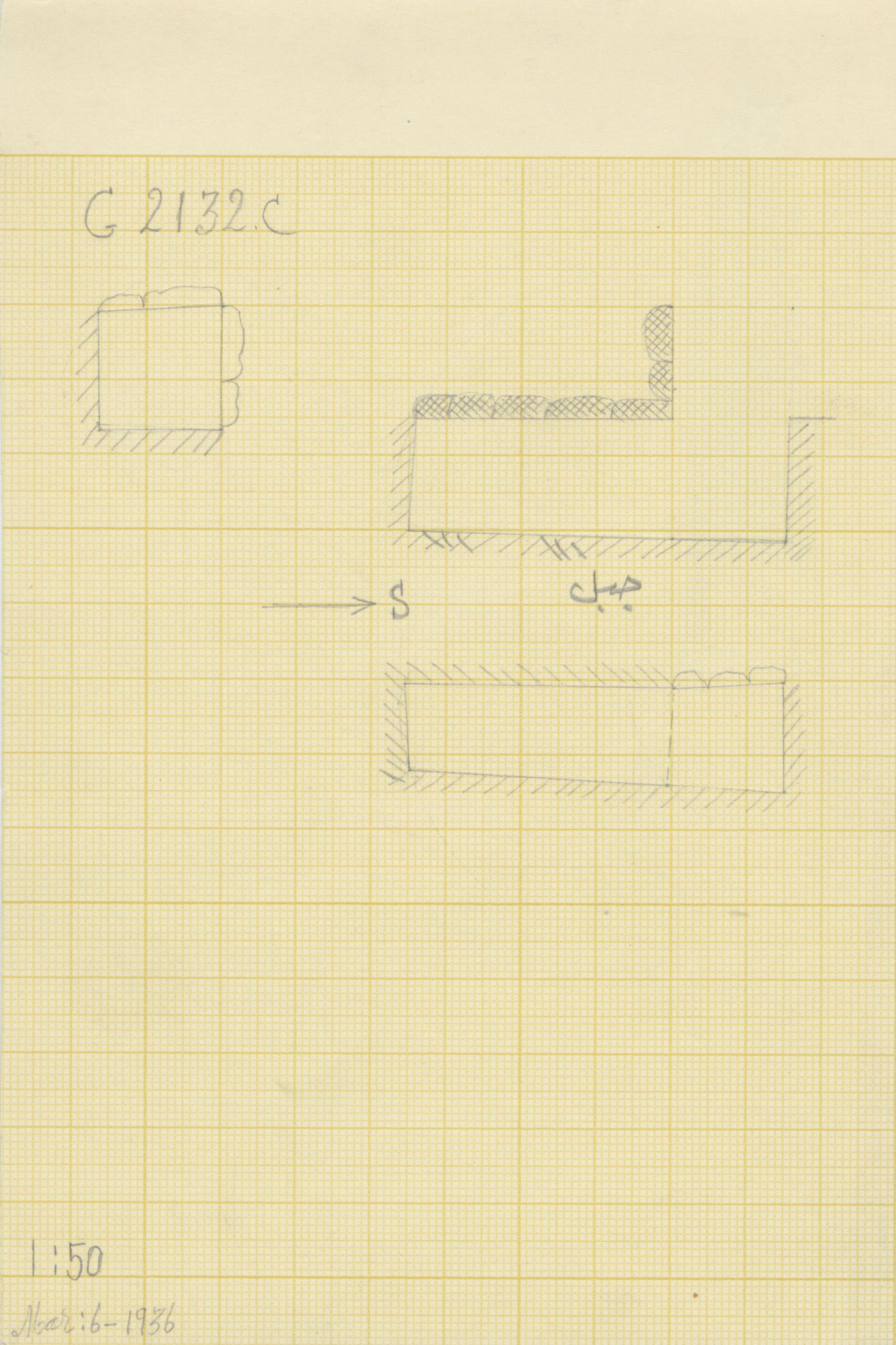 Maps and plans: G 2132, Shaft C