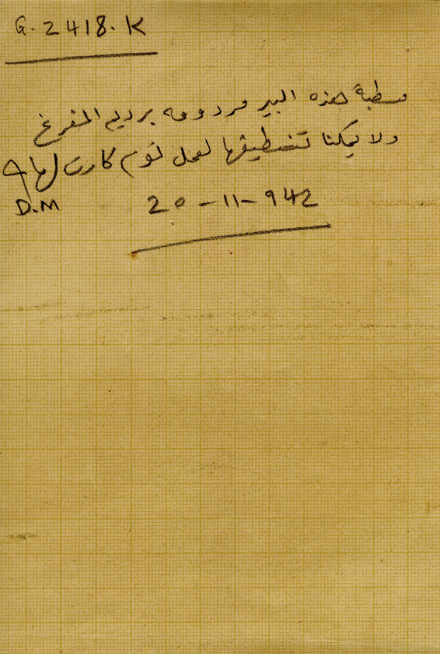 Notes: G 2418, Shaft K, notes (in Arabic)