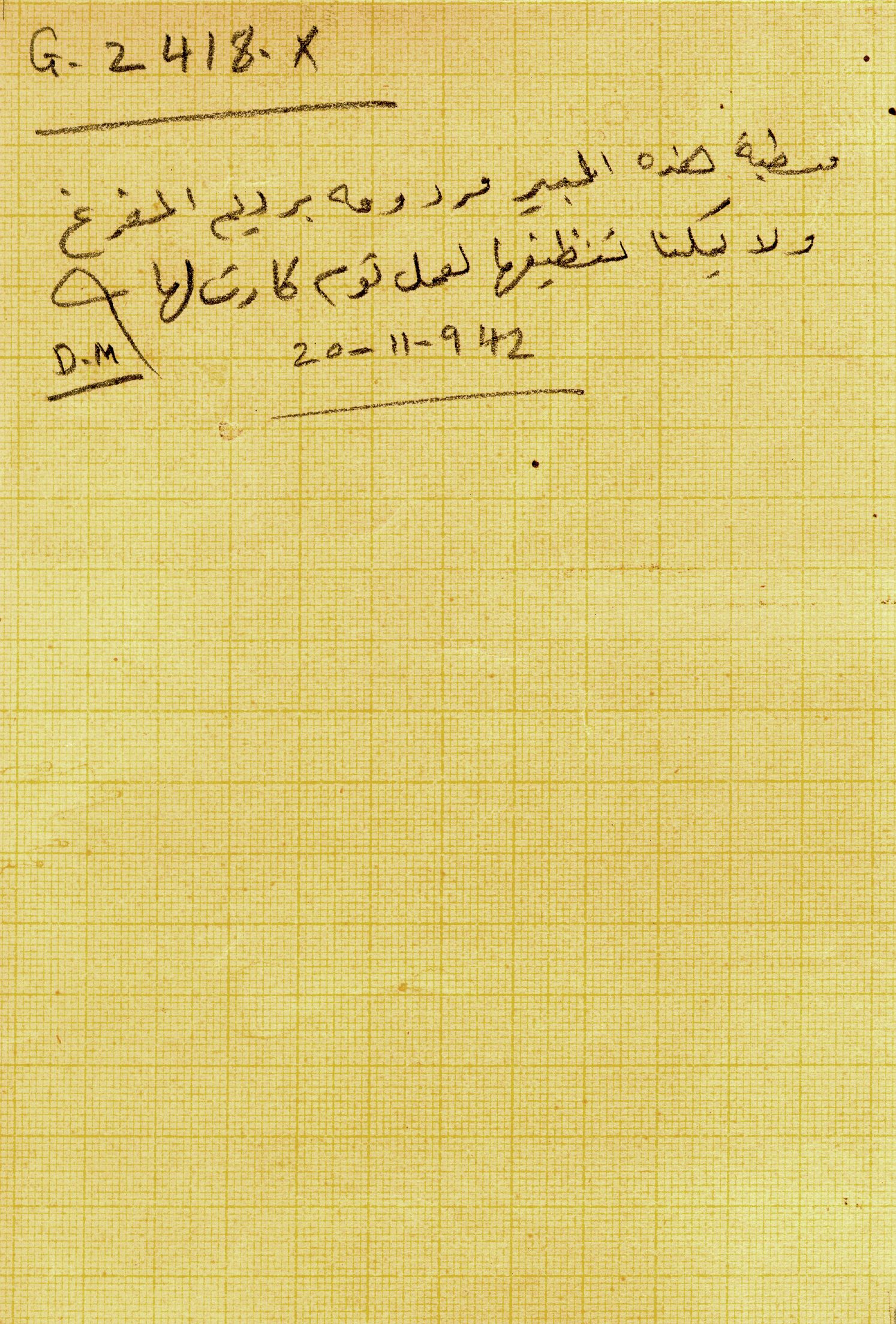 Notes: G 2418, Shaft X, notes (in Arabic)