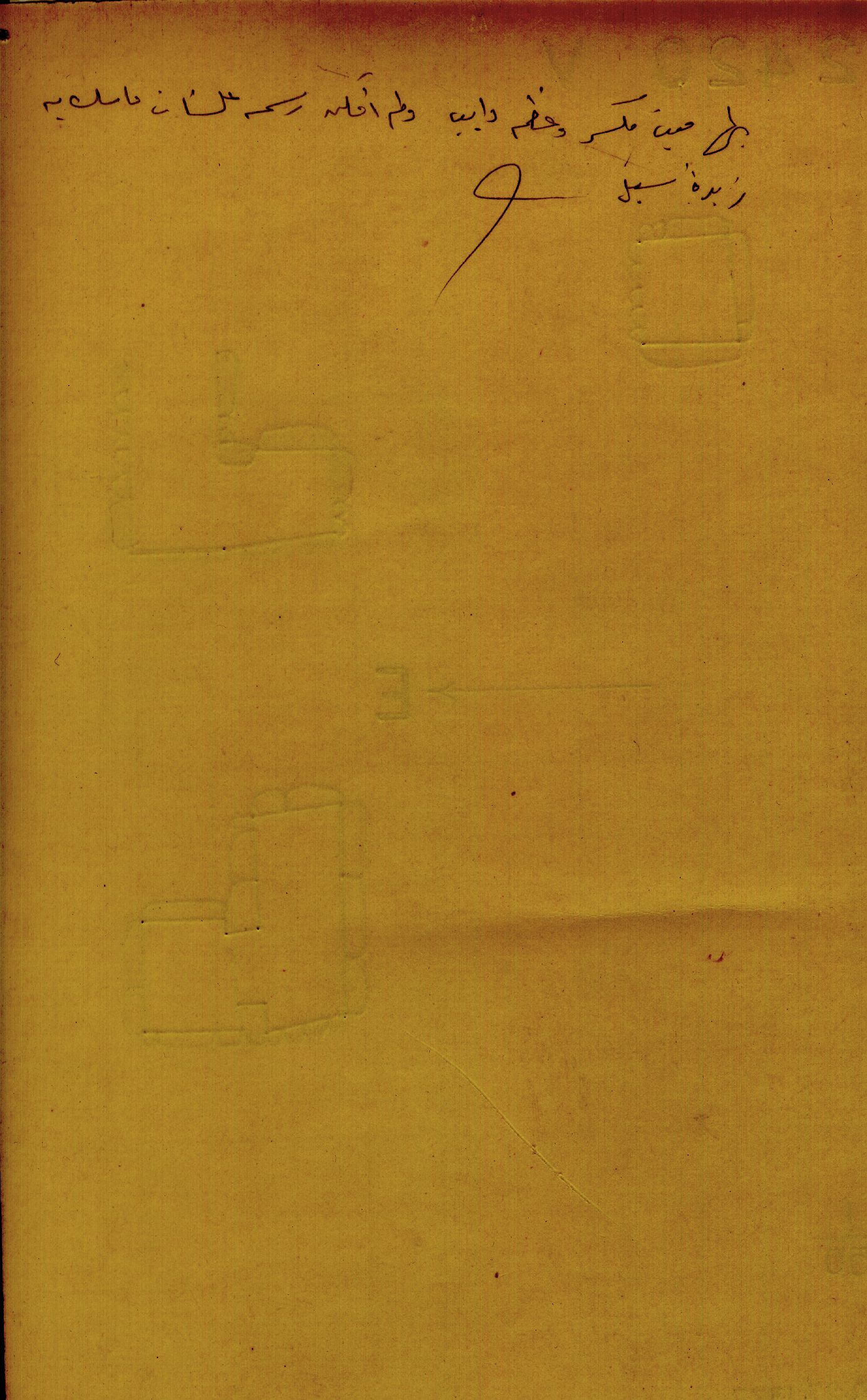 Notes: G 2420, Shaft V, notes (in Arabic)