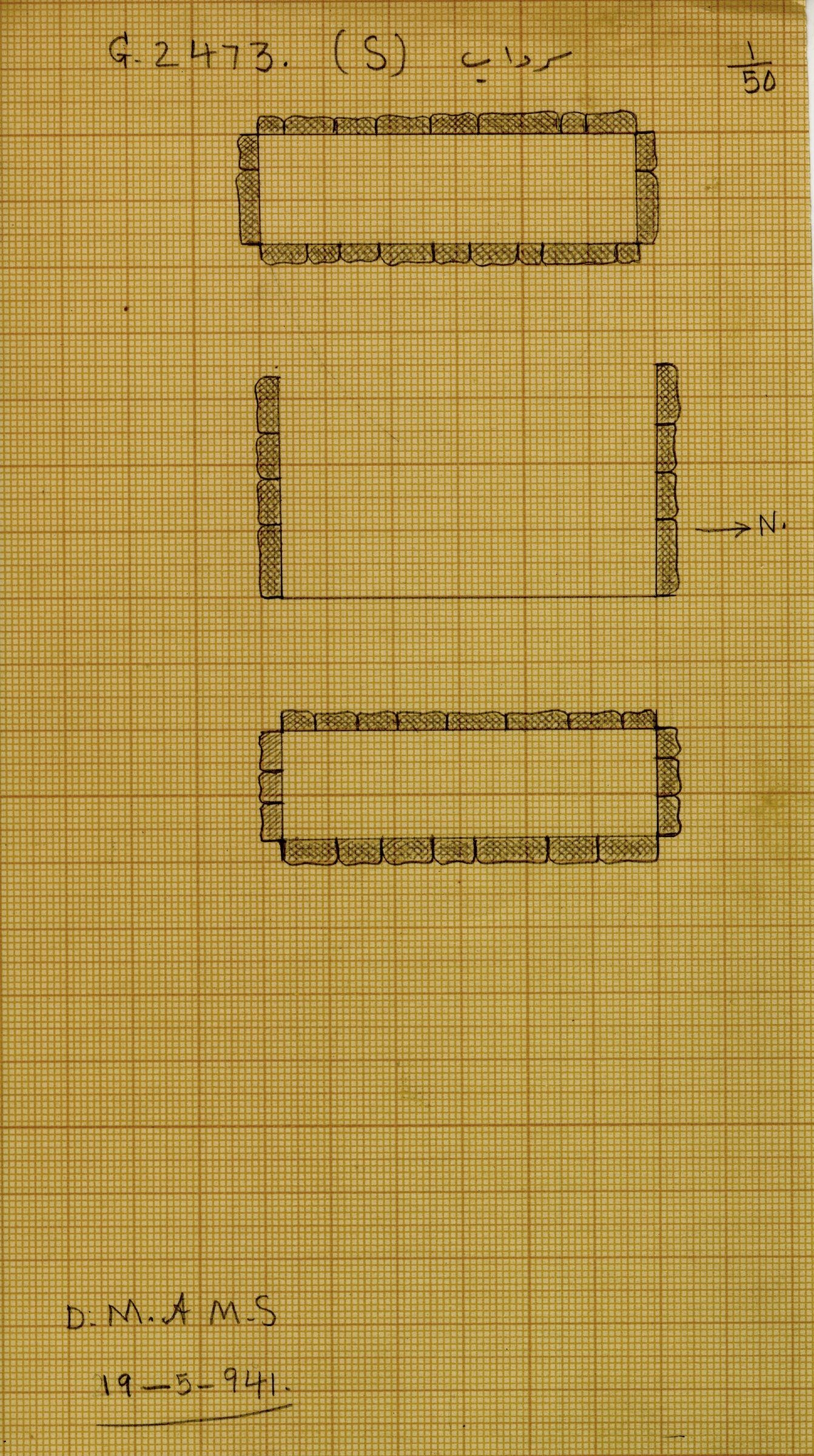 Maps and plans: G 2473, Serdab
