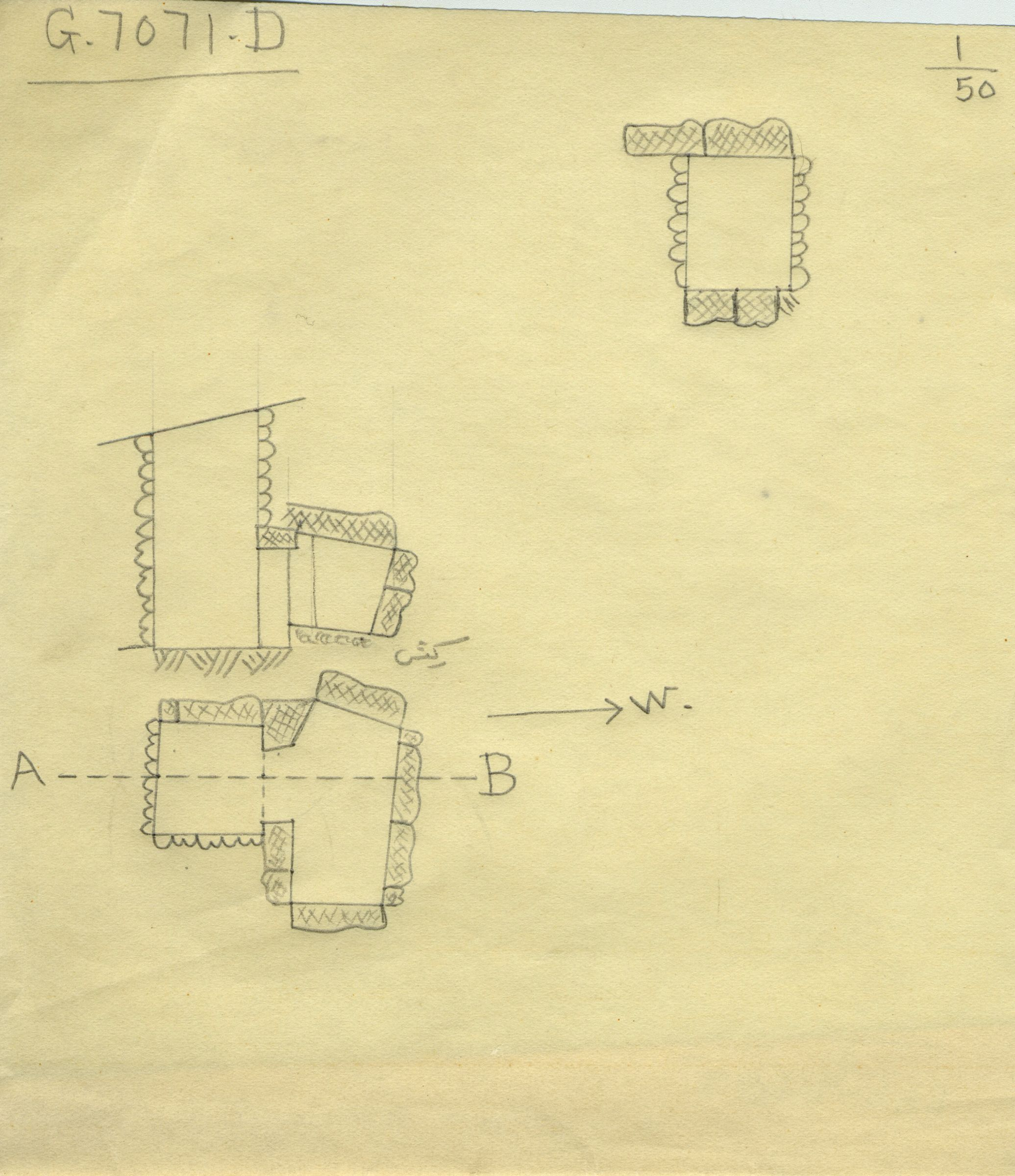 Maps and plans: G 7071, Shaft D