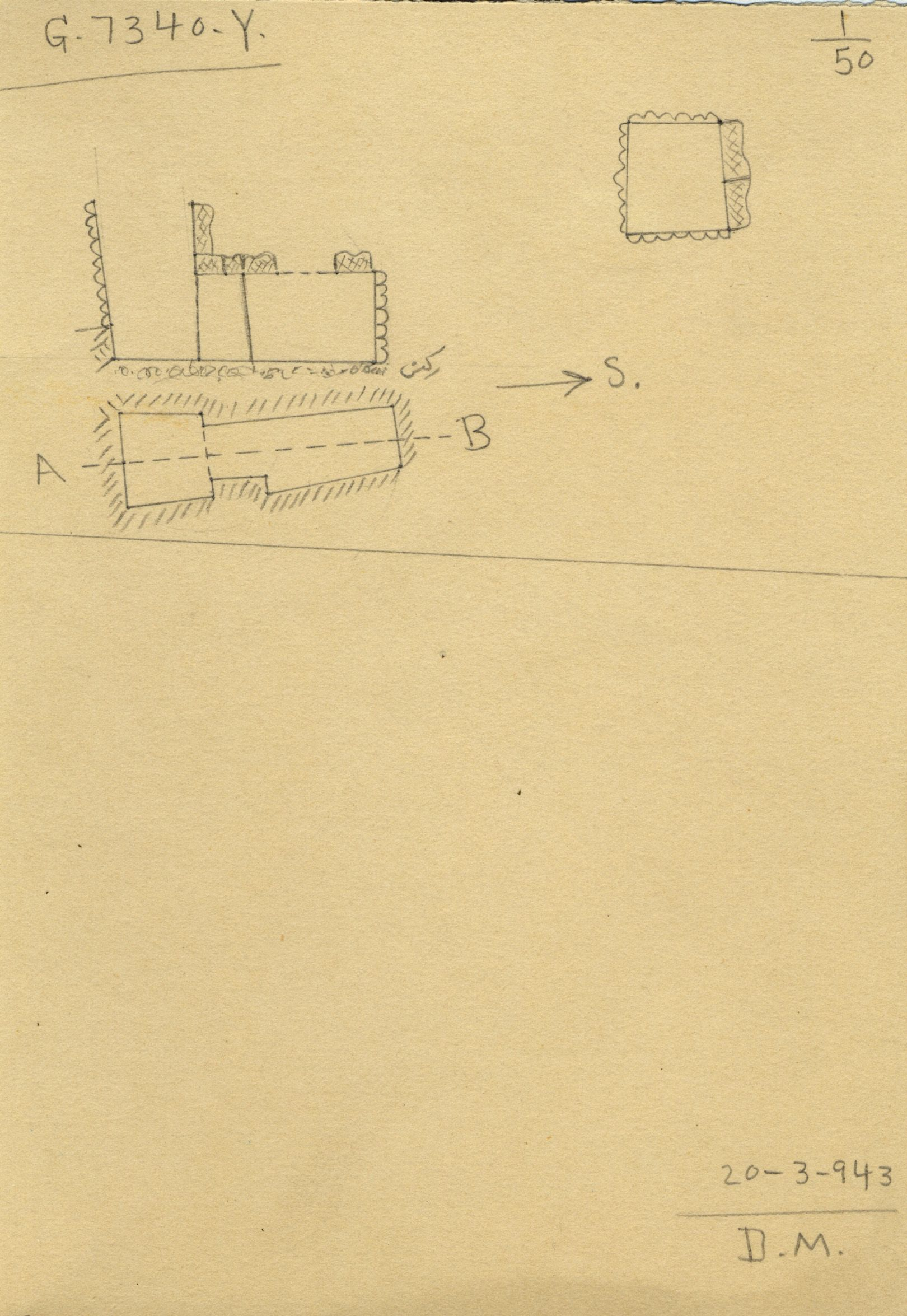 Maps and plans: G 7330-7340: G 7340, Shaft Y