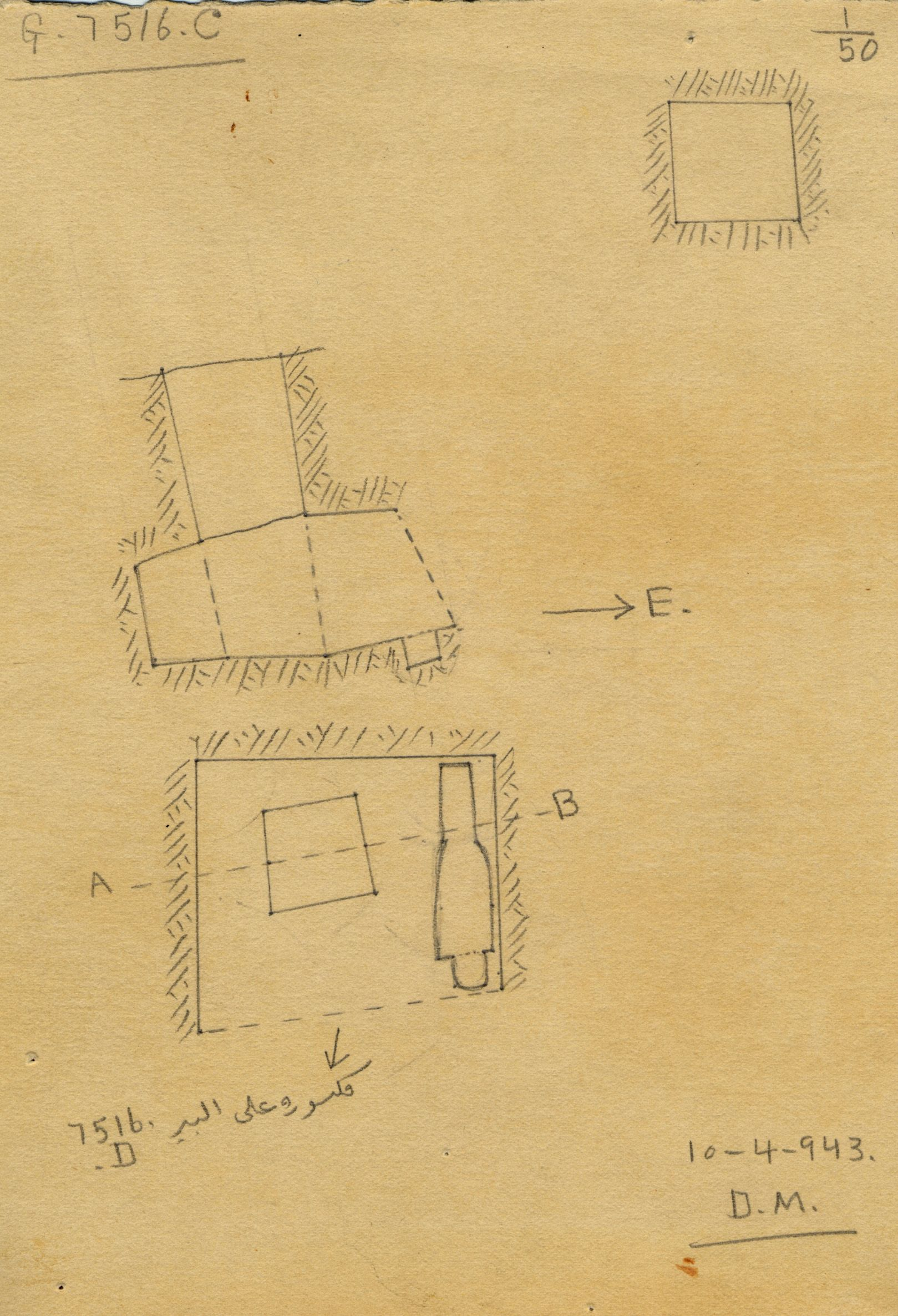Maps and plans: G 7516, Shaft C
