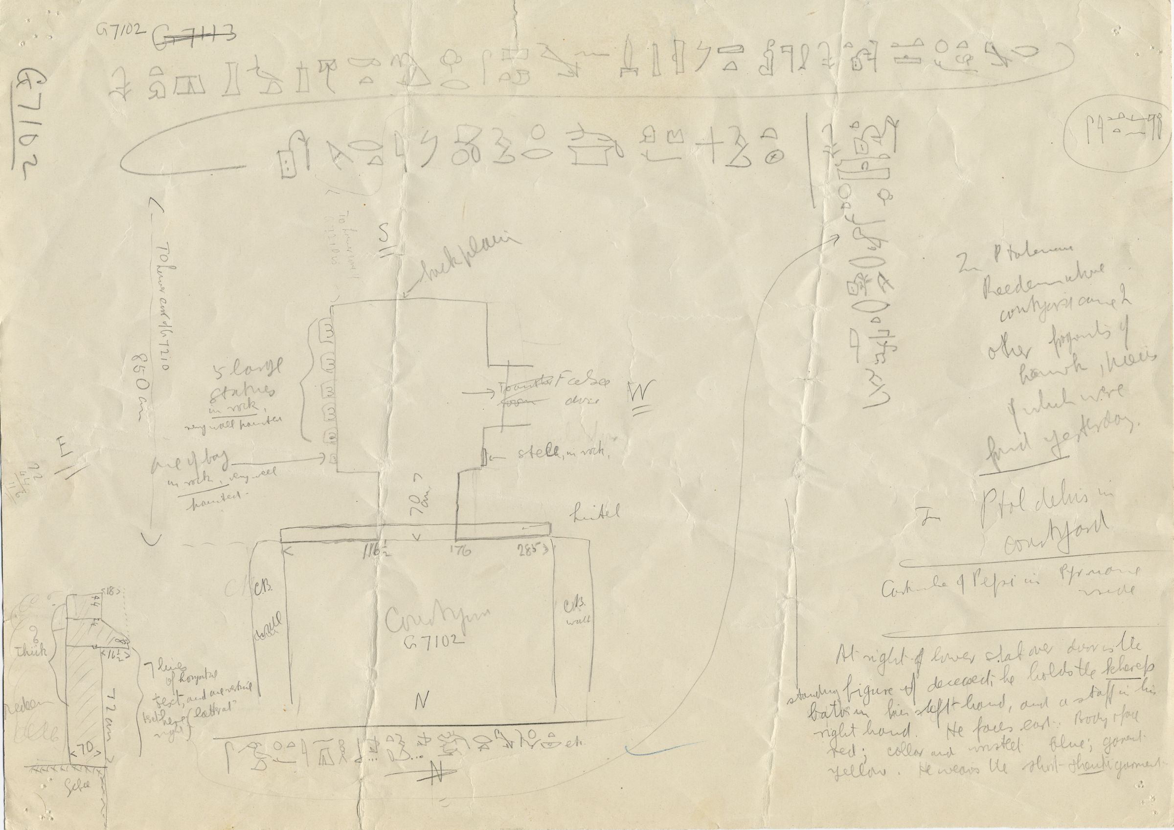 Maps and plans: G 7102, Inscription and Plan