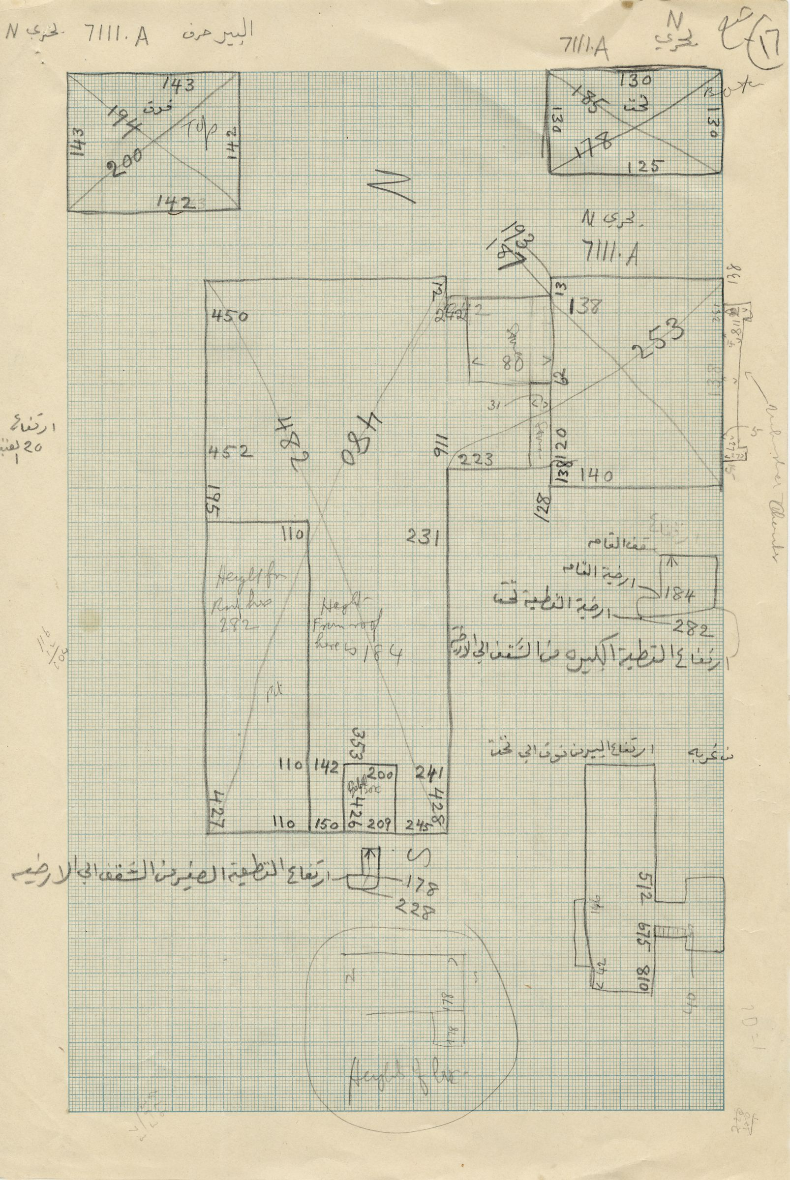 Maps and plans: G 7111, Shaft A