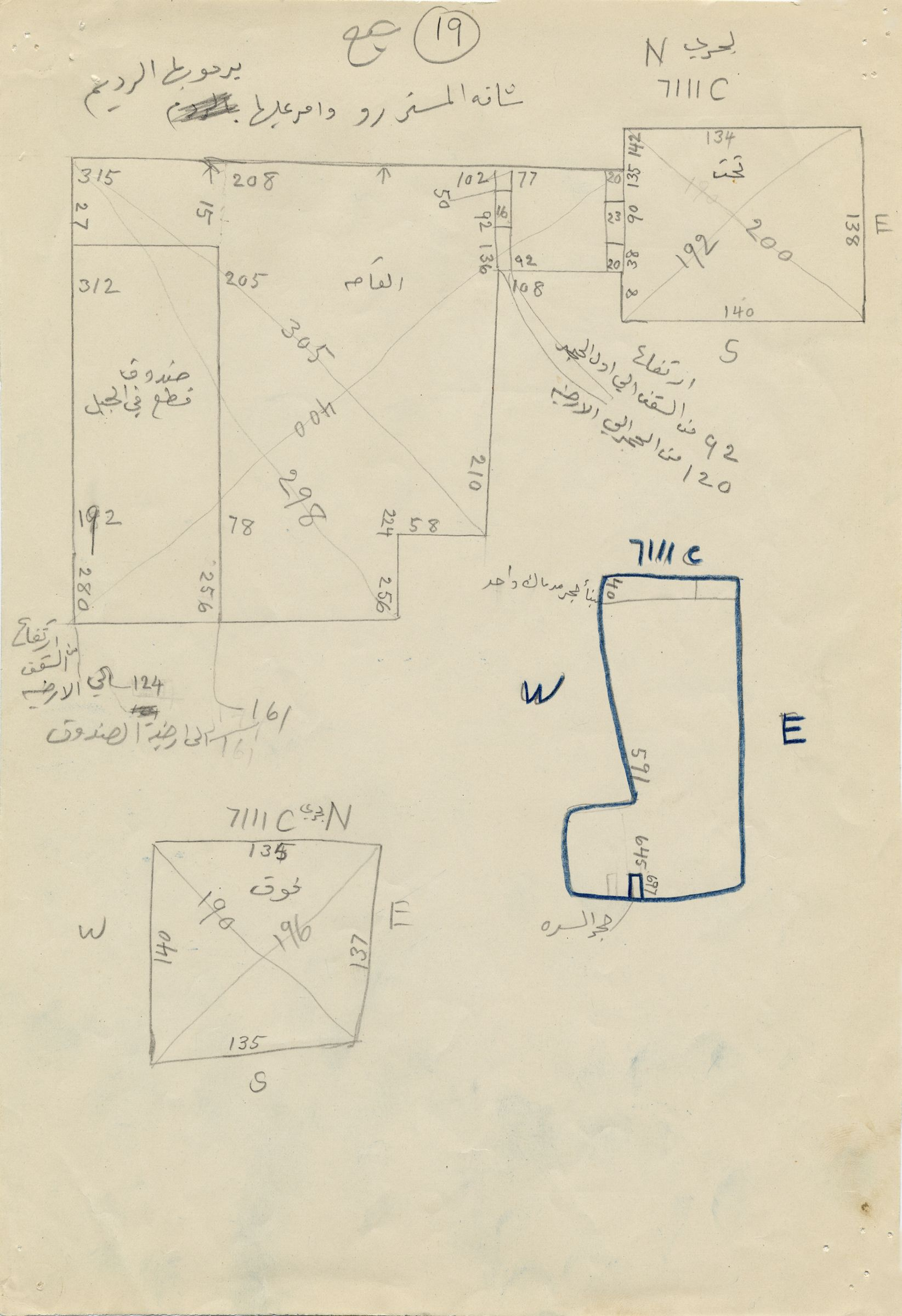 Maps and plans: G 7111, Shaft C