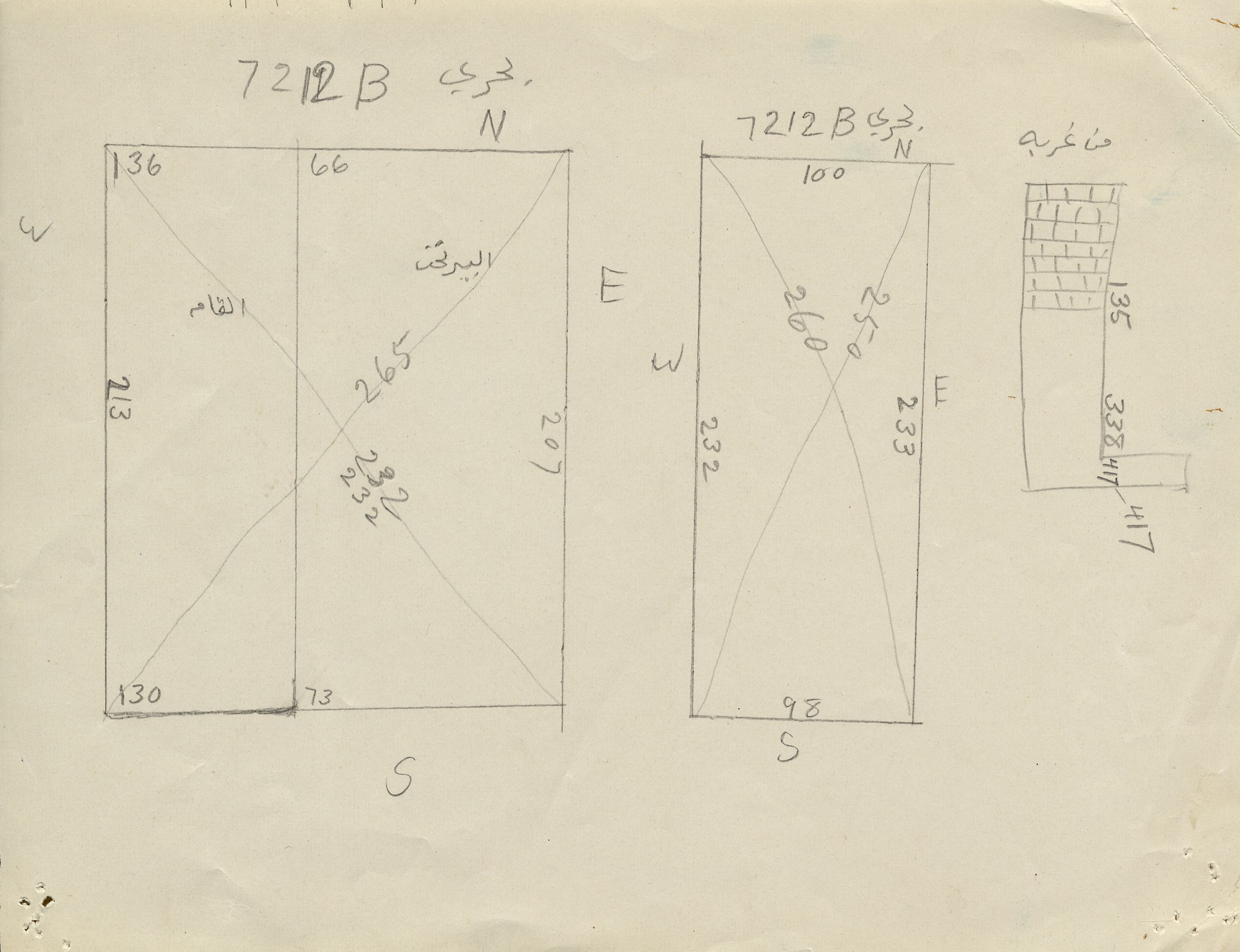 Maps and plans: G 7212, Shaft B
