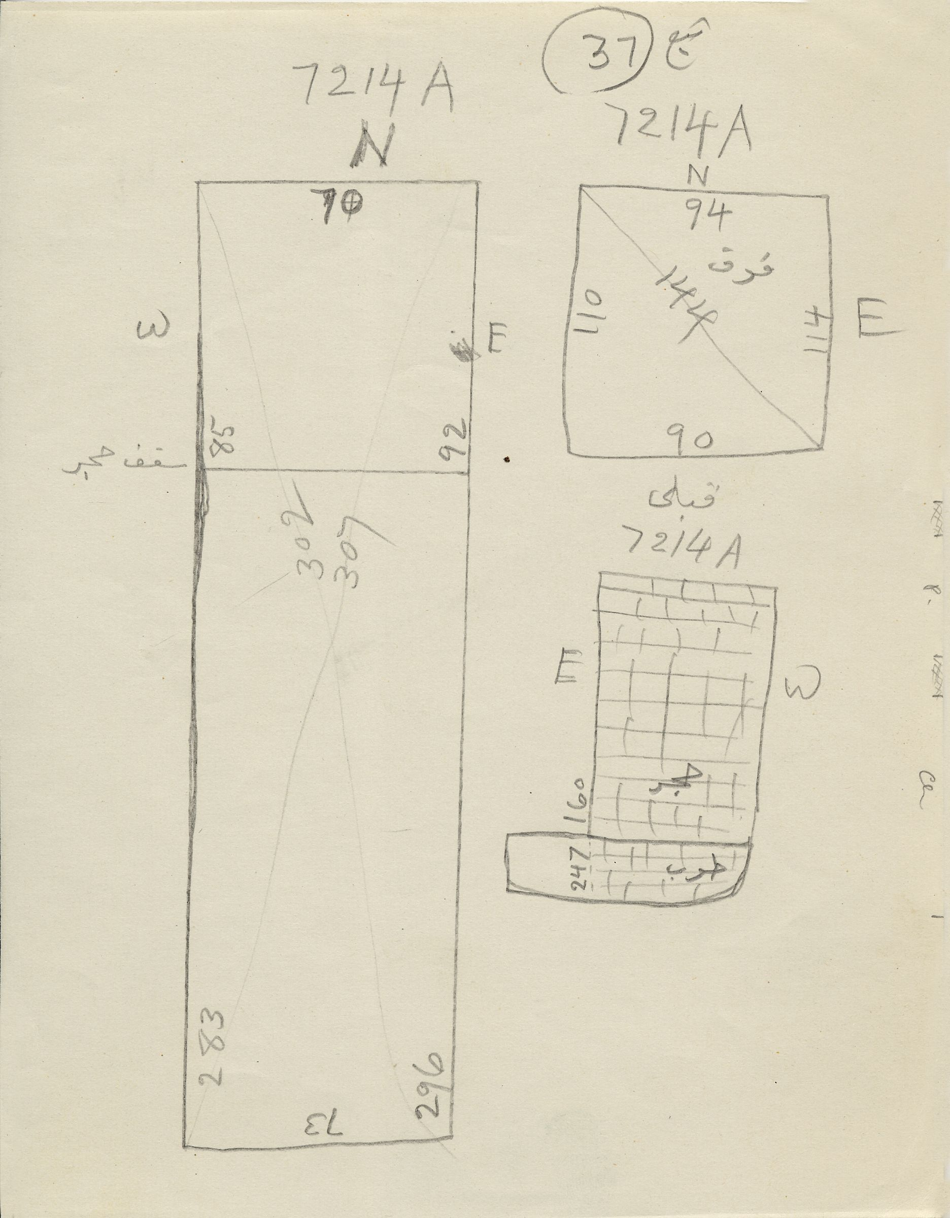 Maps and plans: G 7214, Shaft A