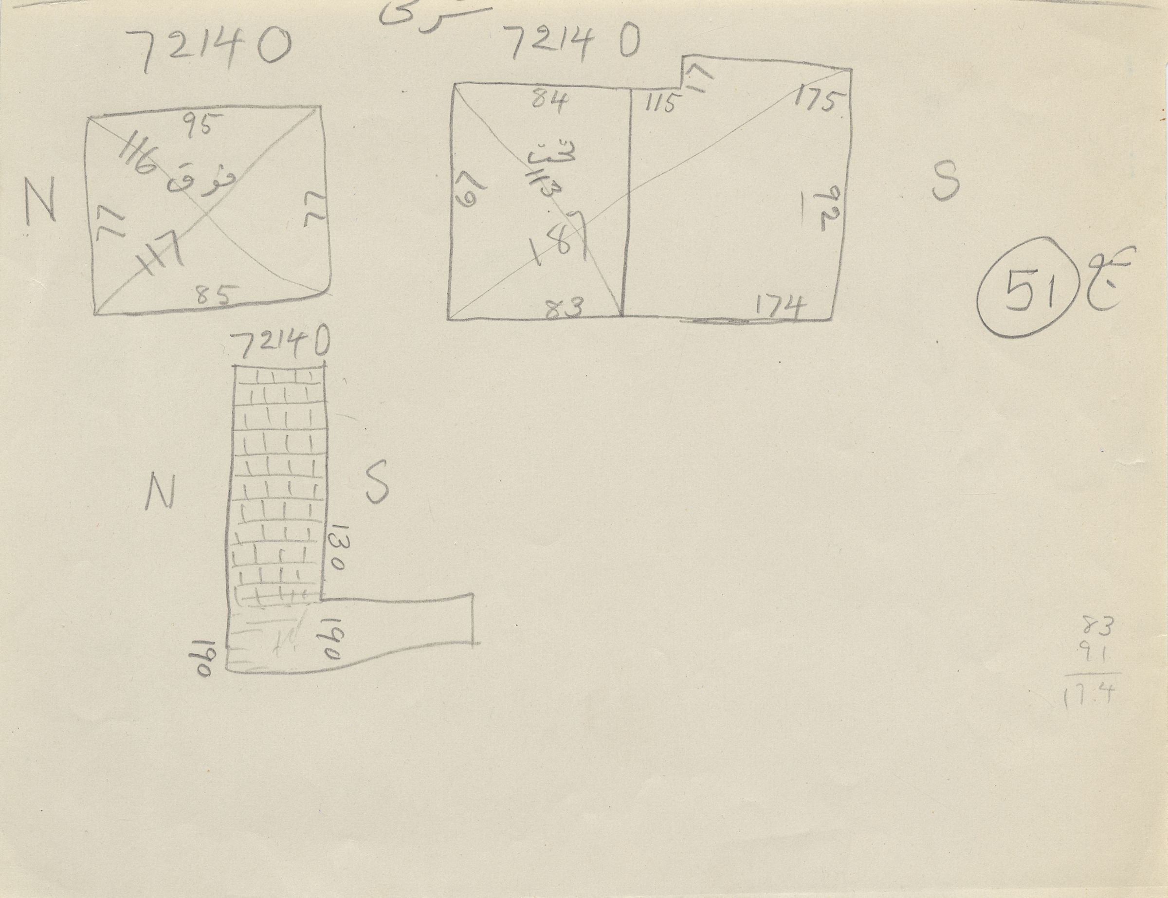Maps and plans: G 7214, Shaft O