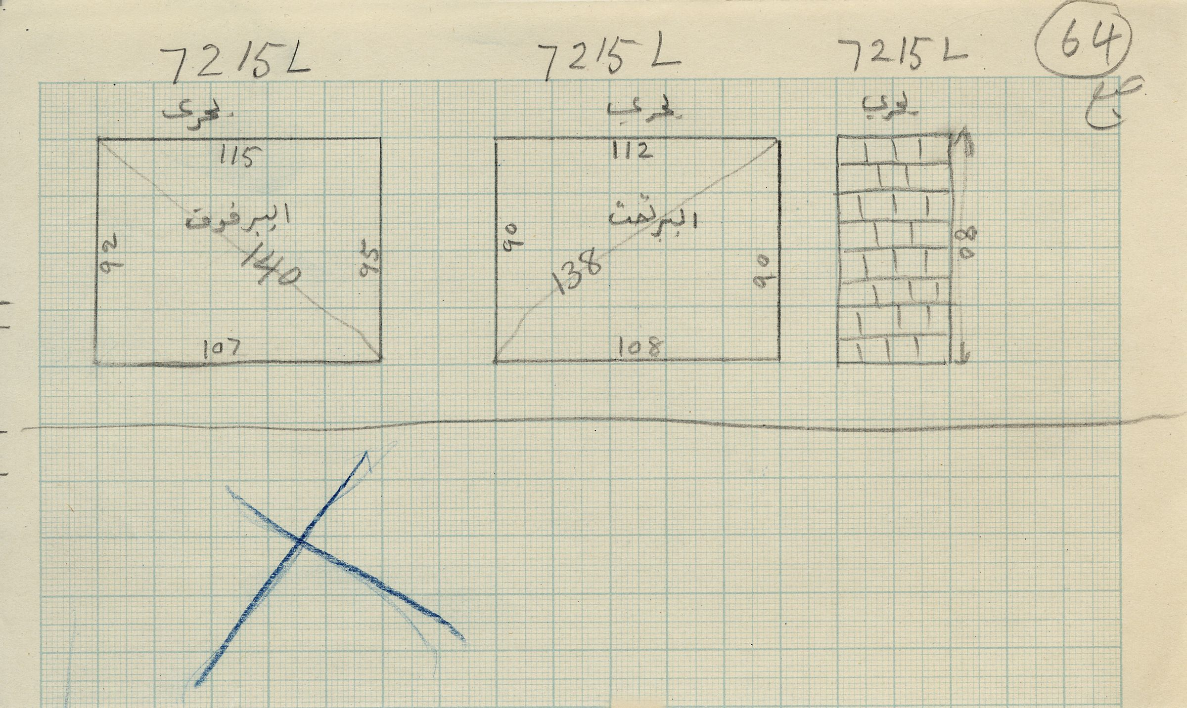 Maps and plans: G 7215, Shaft L