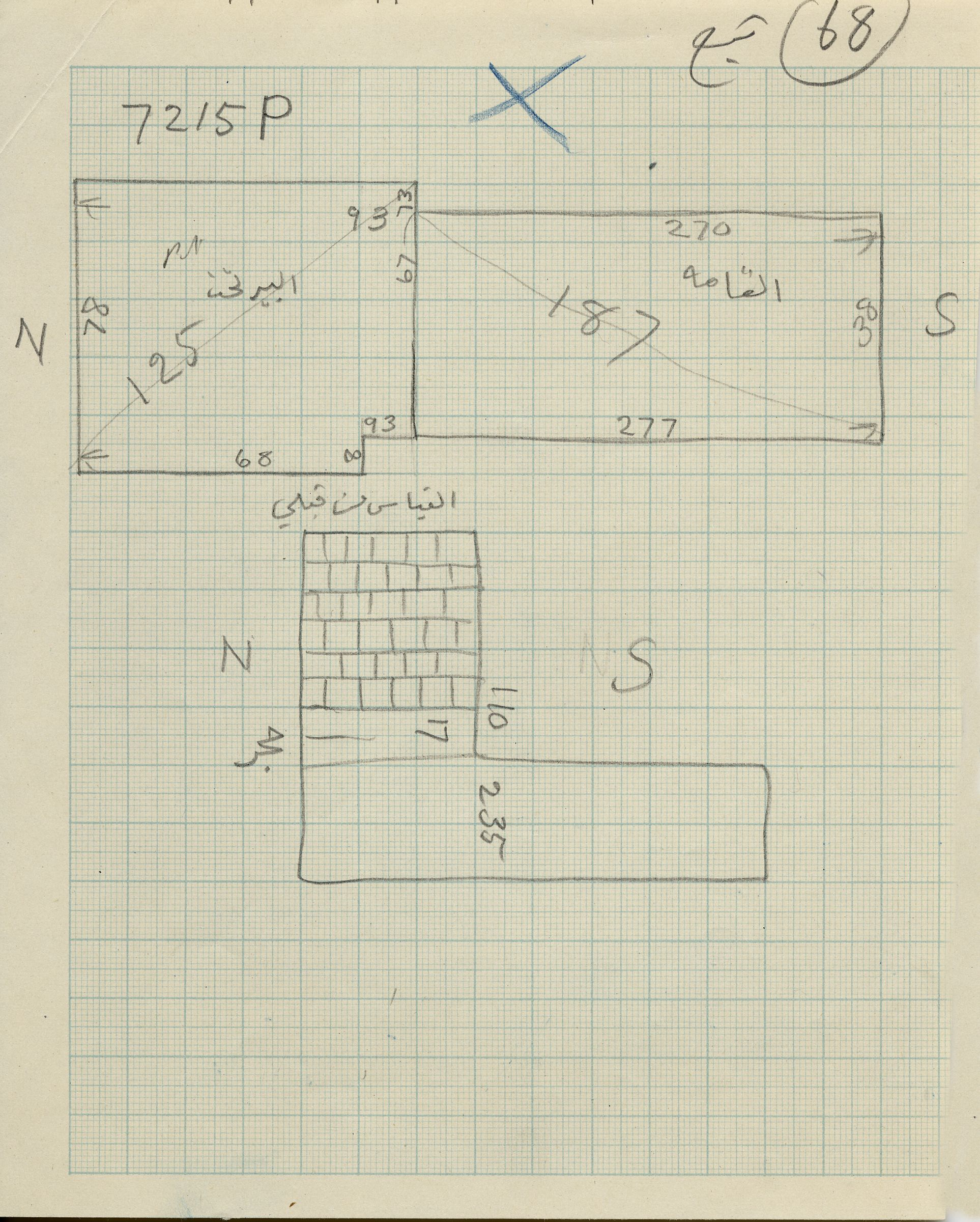 Maps and plans: G 7215, Shaft P
