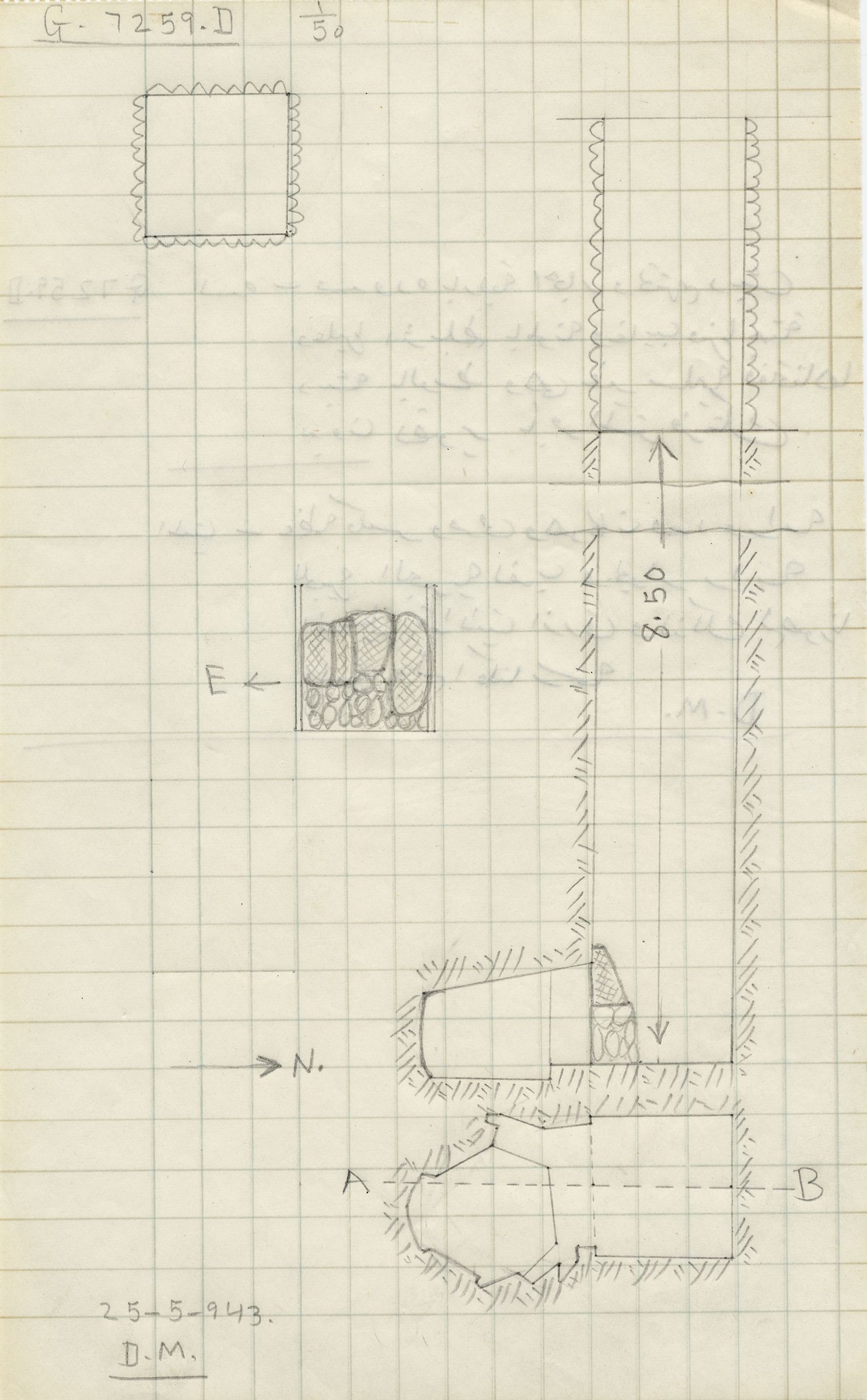 Maps and plans: G 7259, Shaft D