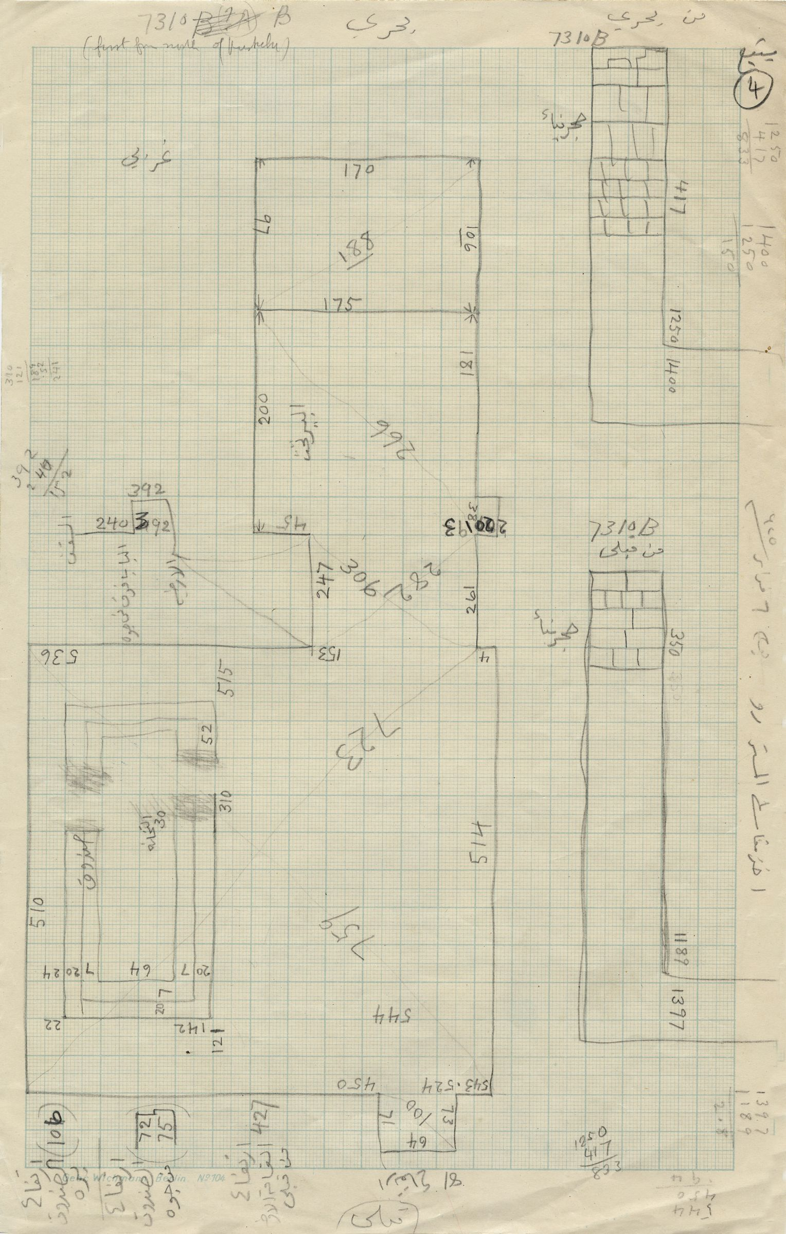 Maps and plans: G 7310-7320: G 7310, Shaft B
