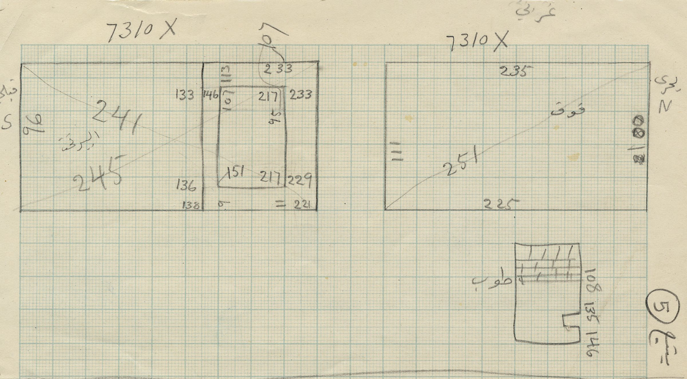 Maps and plans: G 7310-7320: G 7310, Shaft X