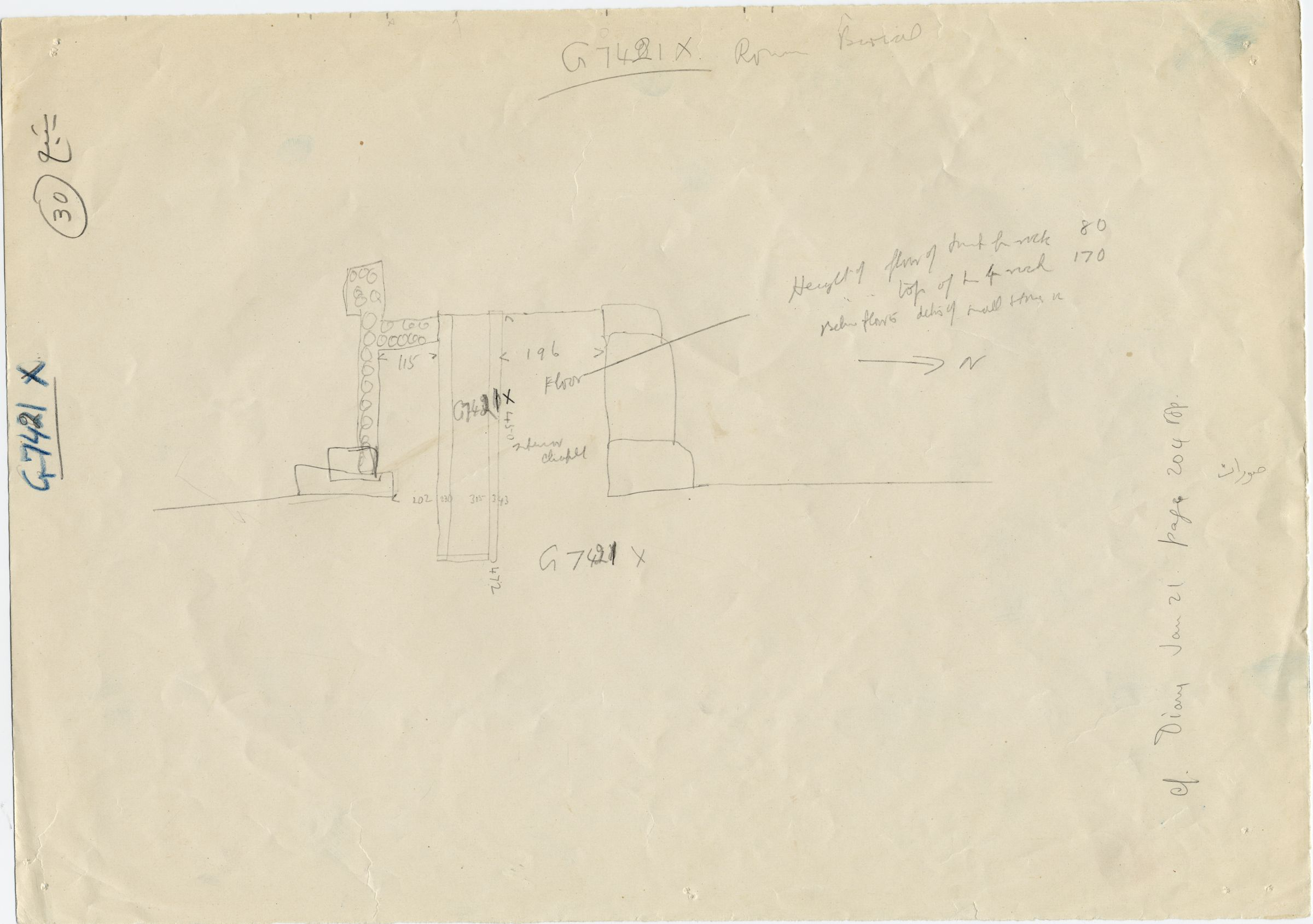 Maps and plans: G 7421, Shaft X