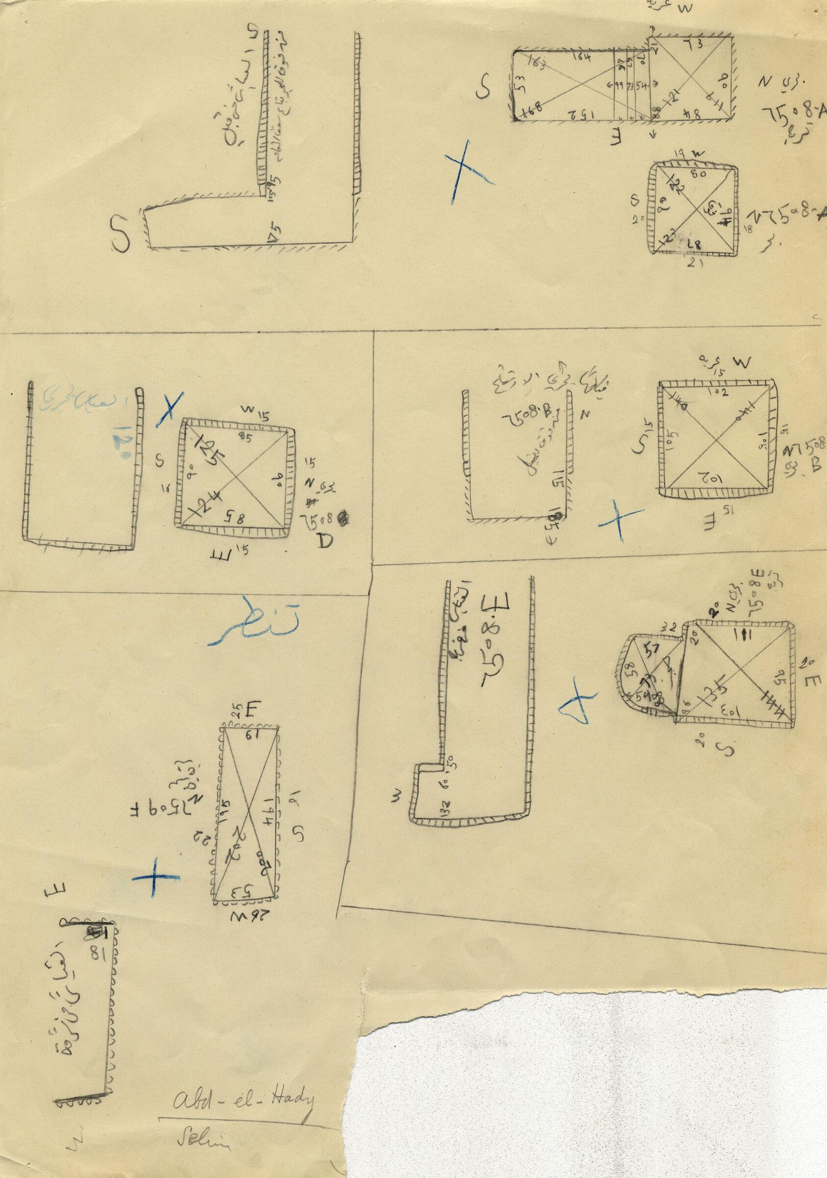Maps and plans: G 7508, Shaft A, B, D, E & G 7509, Shaft F