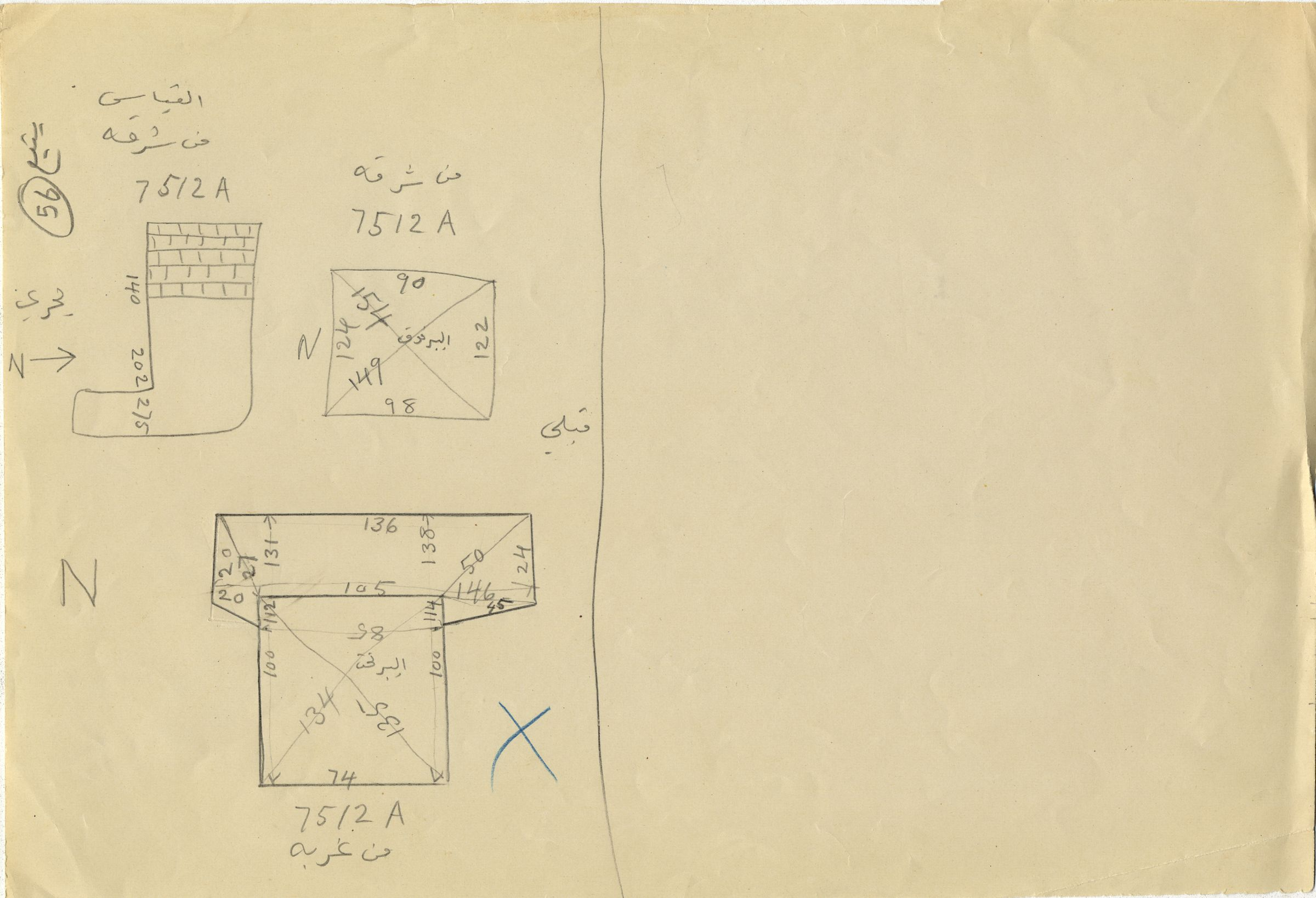 Maps and plans: G 7512, Shaft A