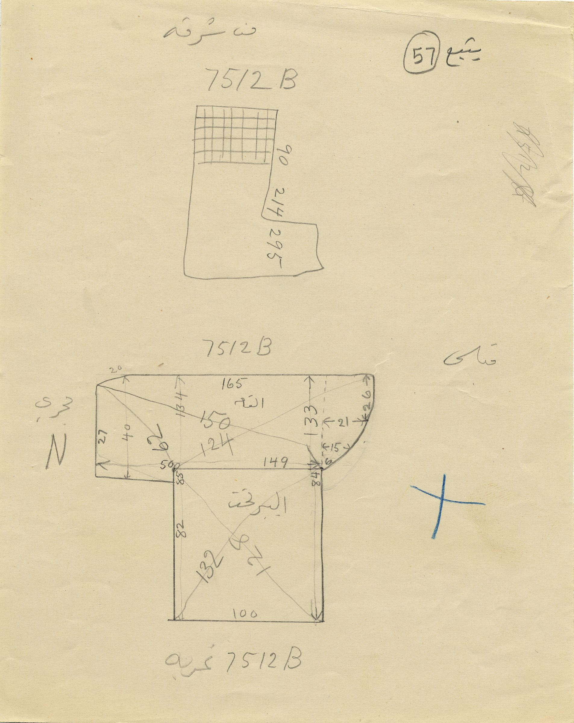 Maps and plans: G 7512, Shaft B