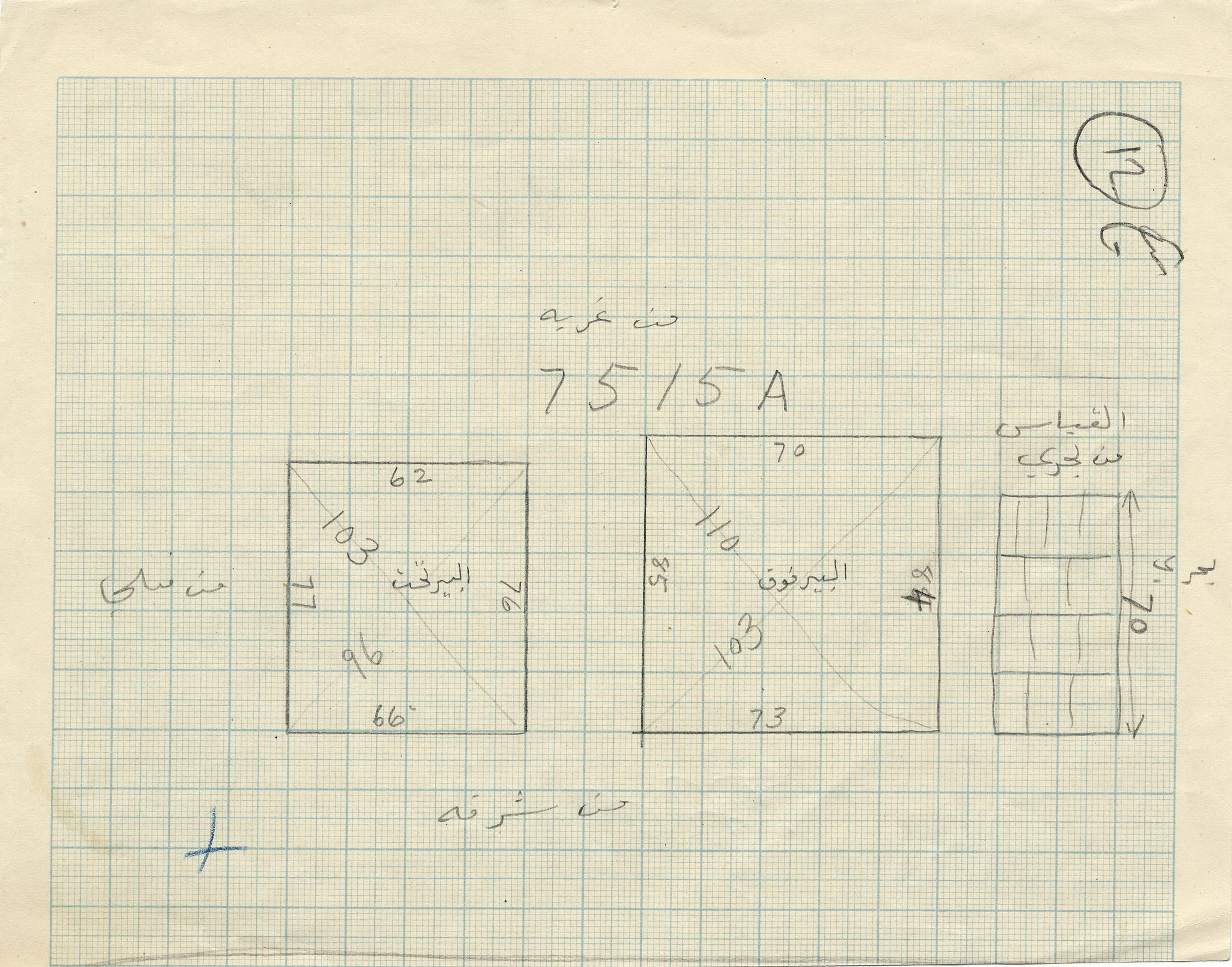 Maps and plans: G 7515, Shaft A