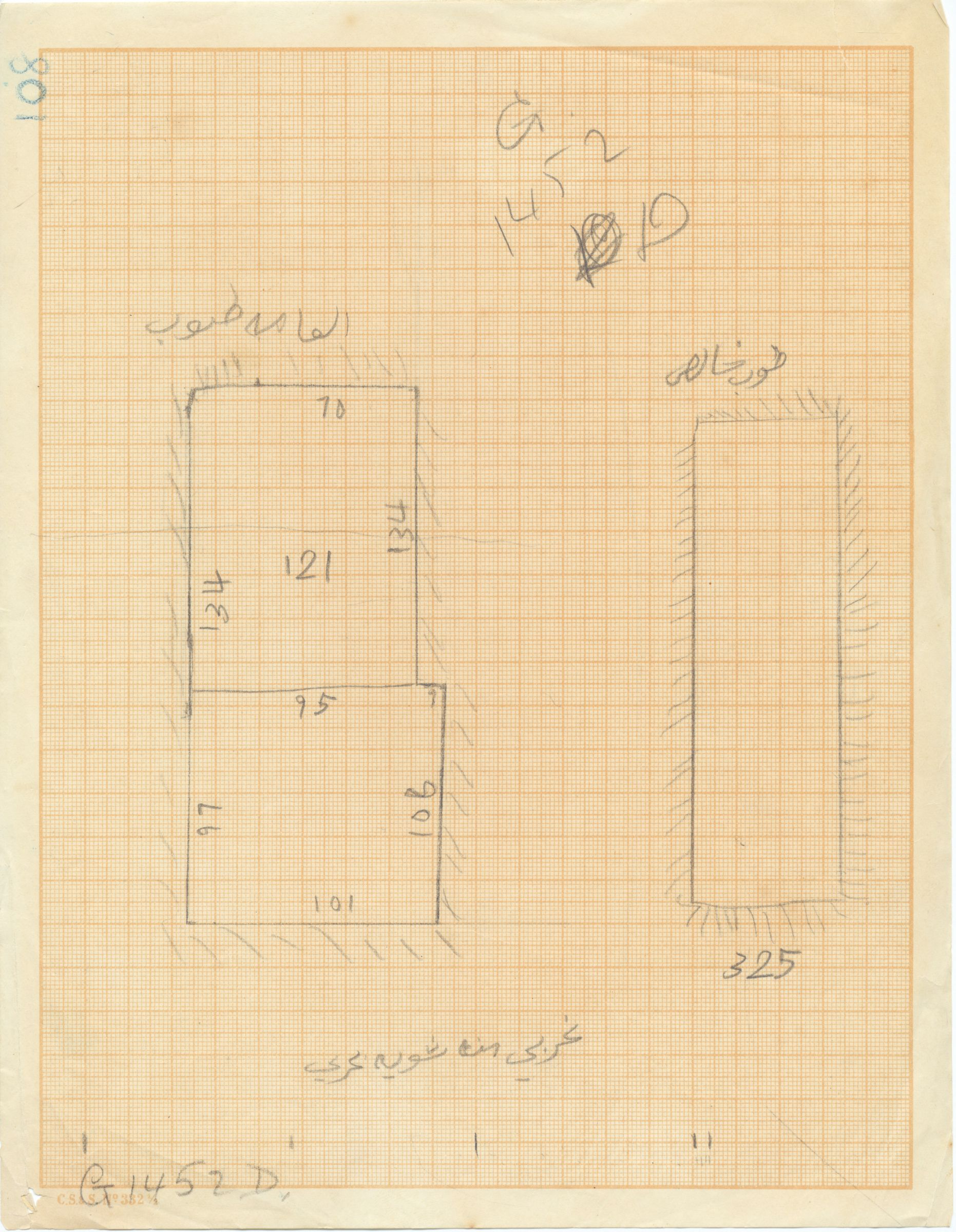 Maps and plans: G 1452+1453: G 1452, Shaft D