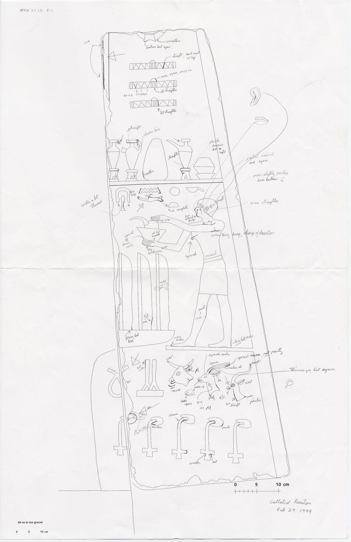 Drawings: G 2150: relief from door jamb