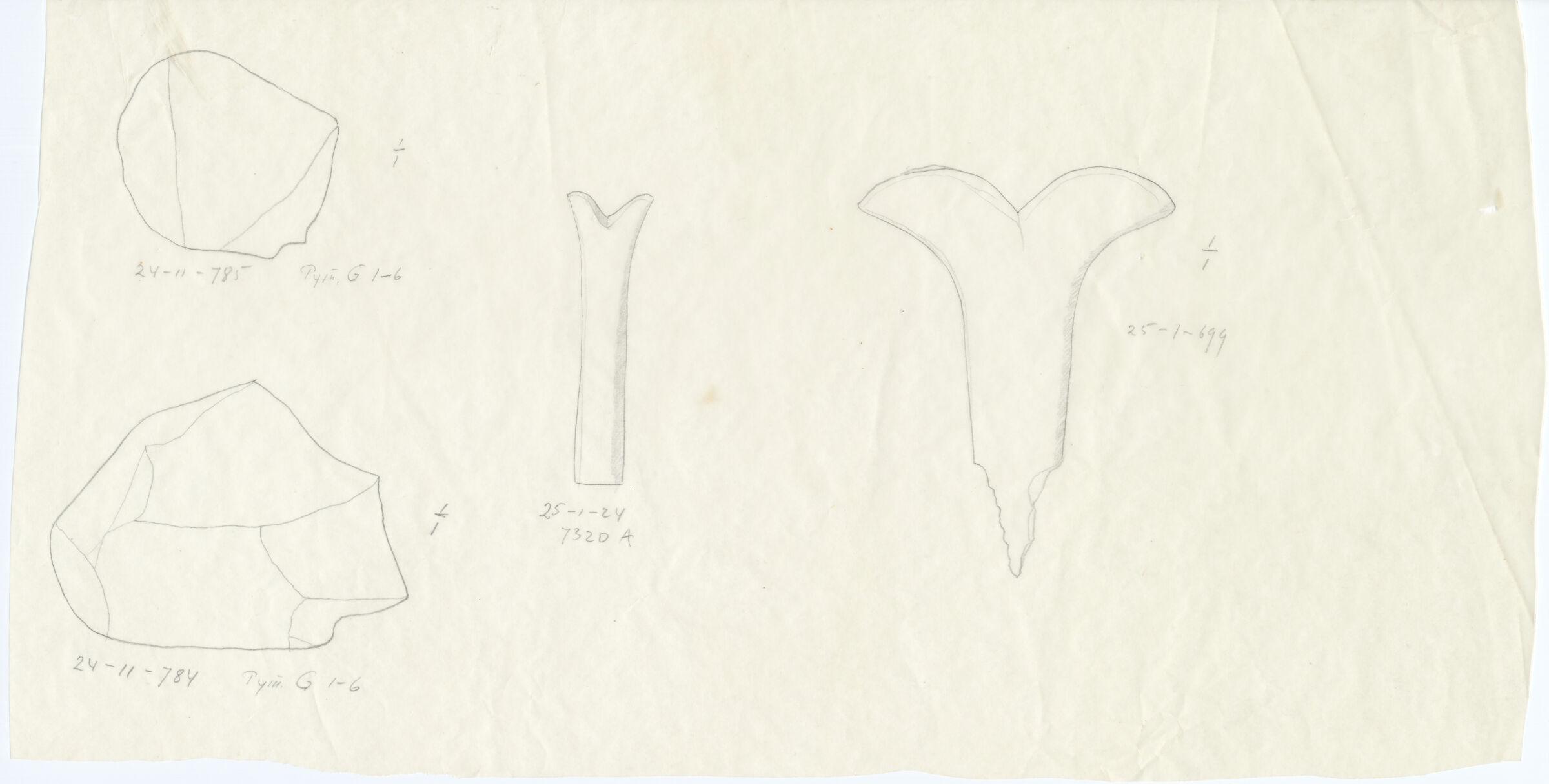Drawings: flint objects