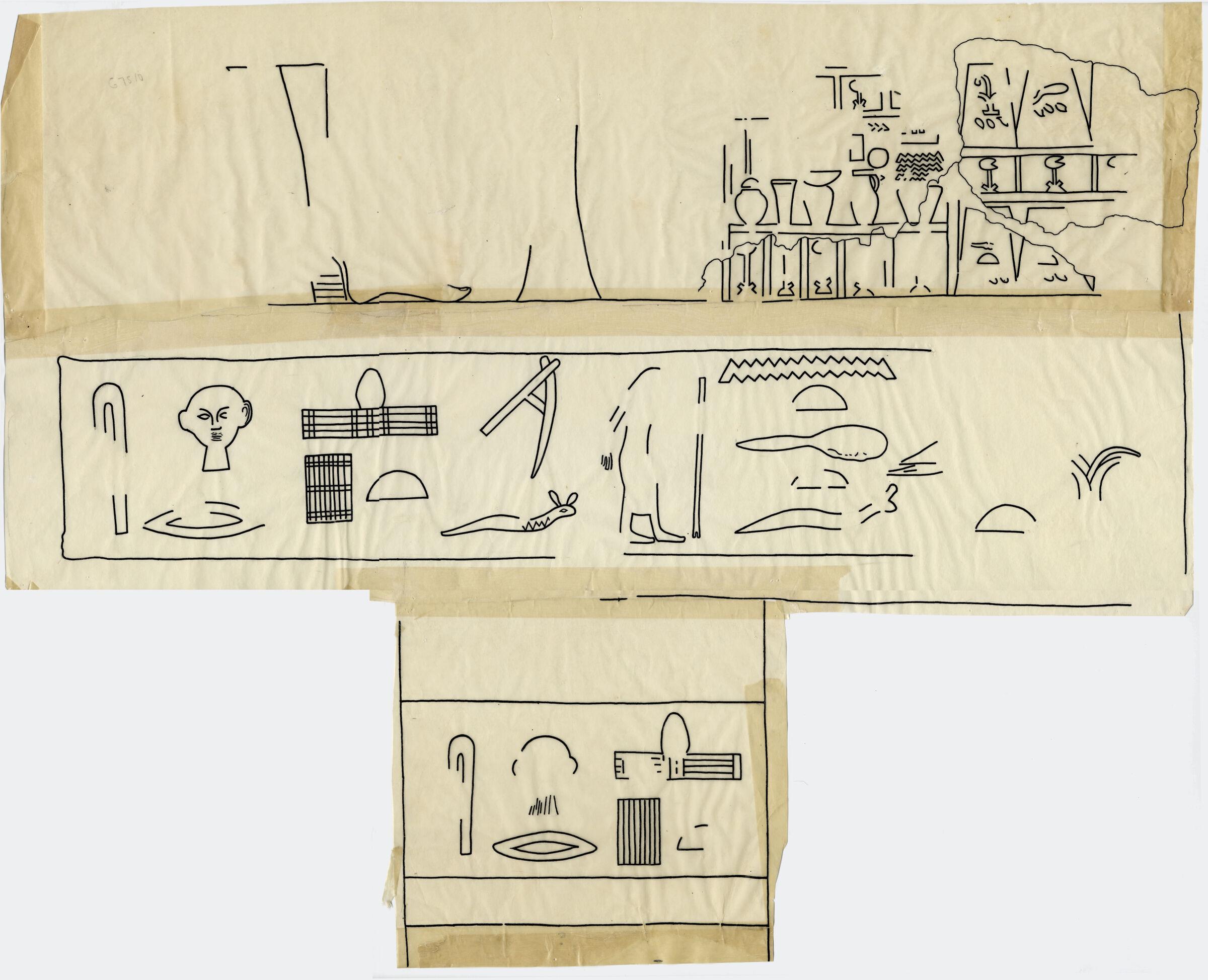 Drawings: G 7510: false door inscribed for Hetepheres from chapel, W wall, N end