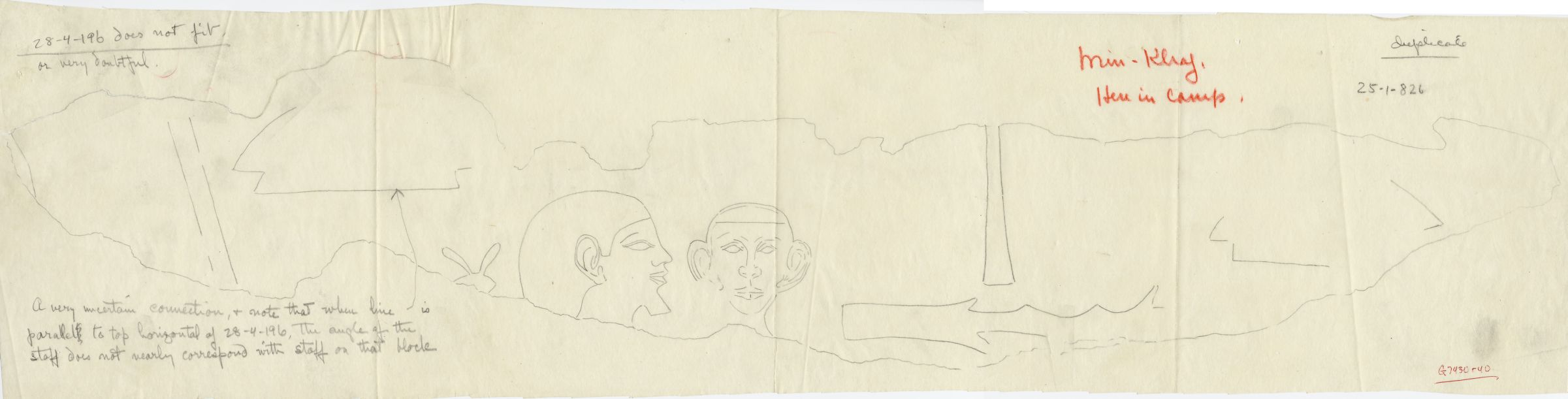 Drawings: Street G 7400: fragment of relief