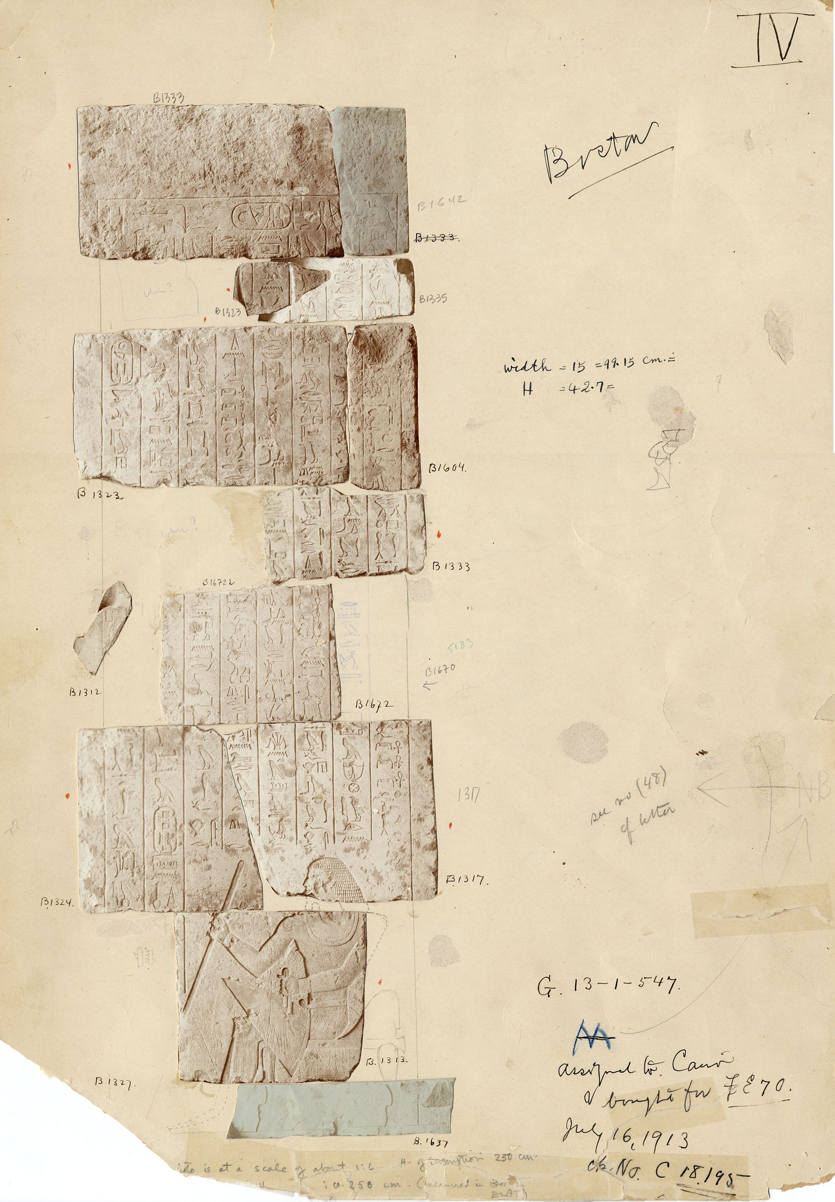 Drawings: G 2381: relief from blocks,  autobiographical inscription