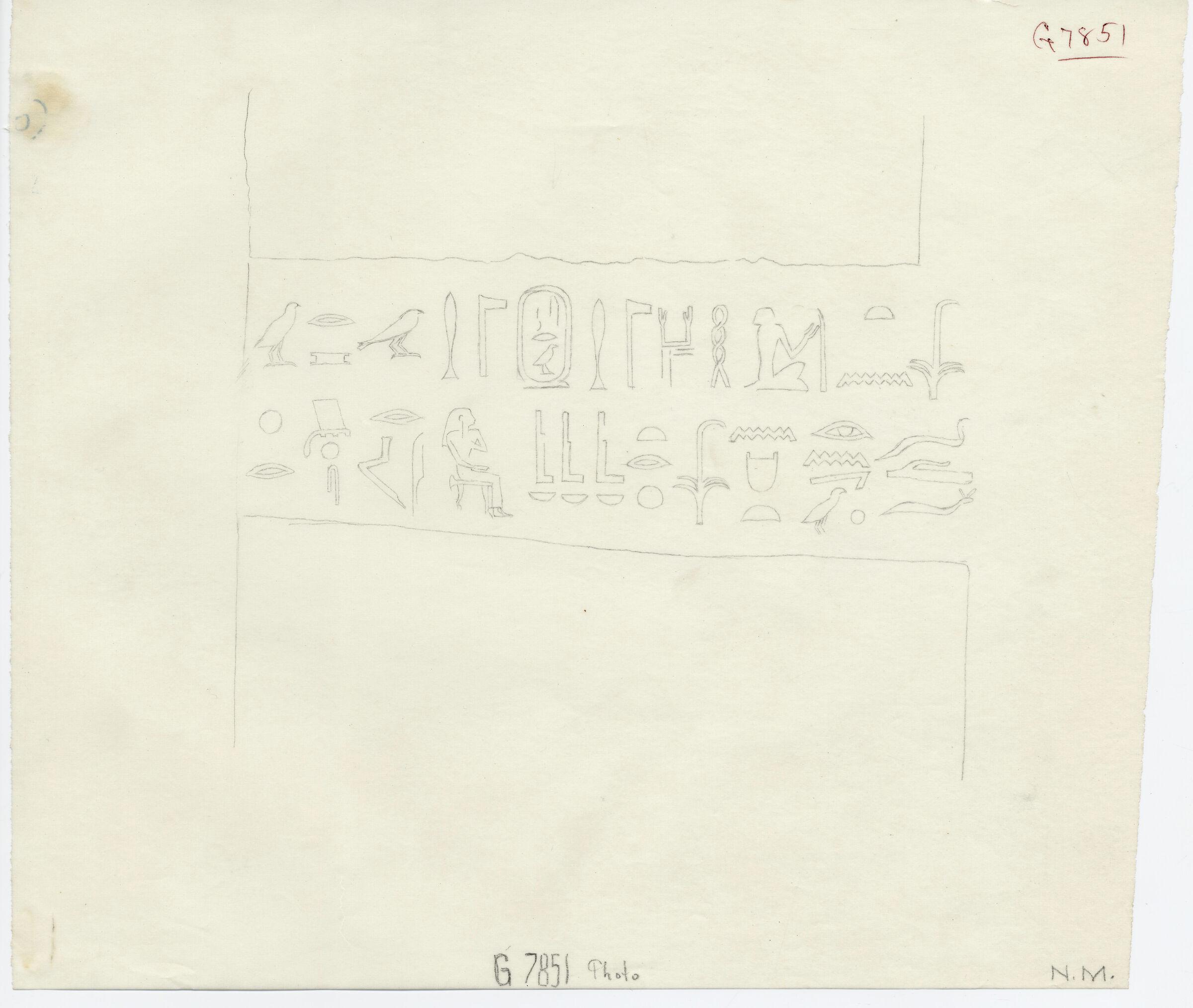 Drawings: G 7851: lintel