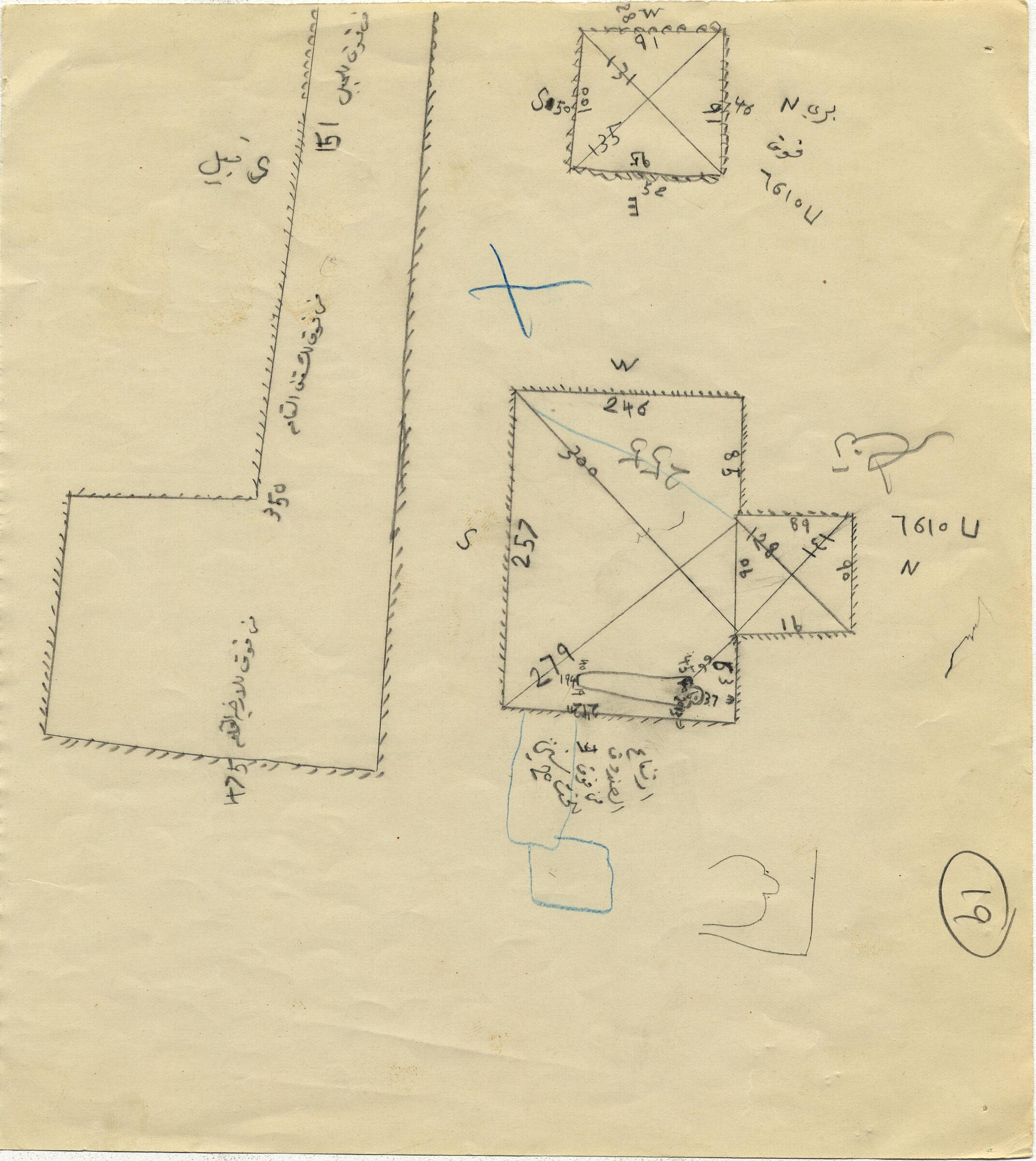 Maps and plans: G 7610+7620: G 7610, Shaft U