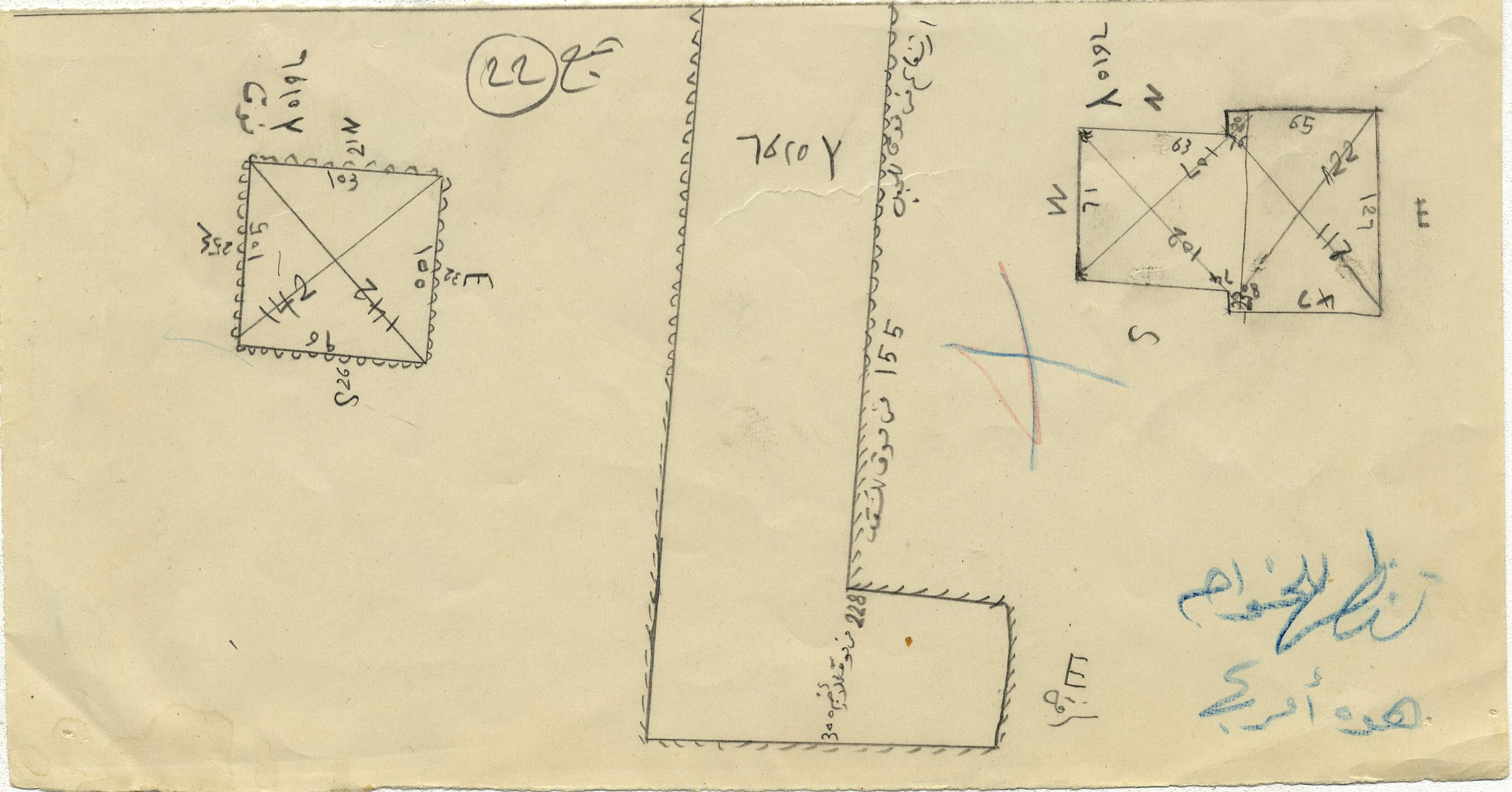 Maps and plans: G 7610+7620: G 7610, Shaft Y