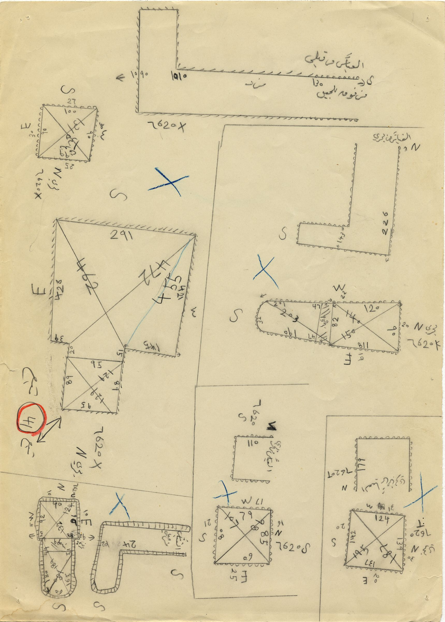 Maps and plans: G 7610+7620: G 7620, Shaft K, S, T, U, X