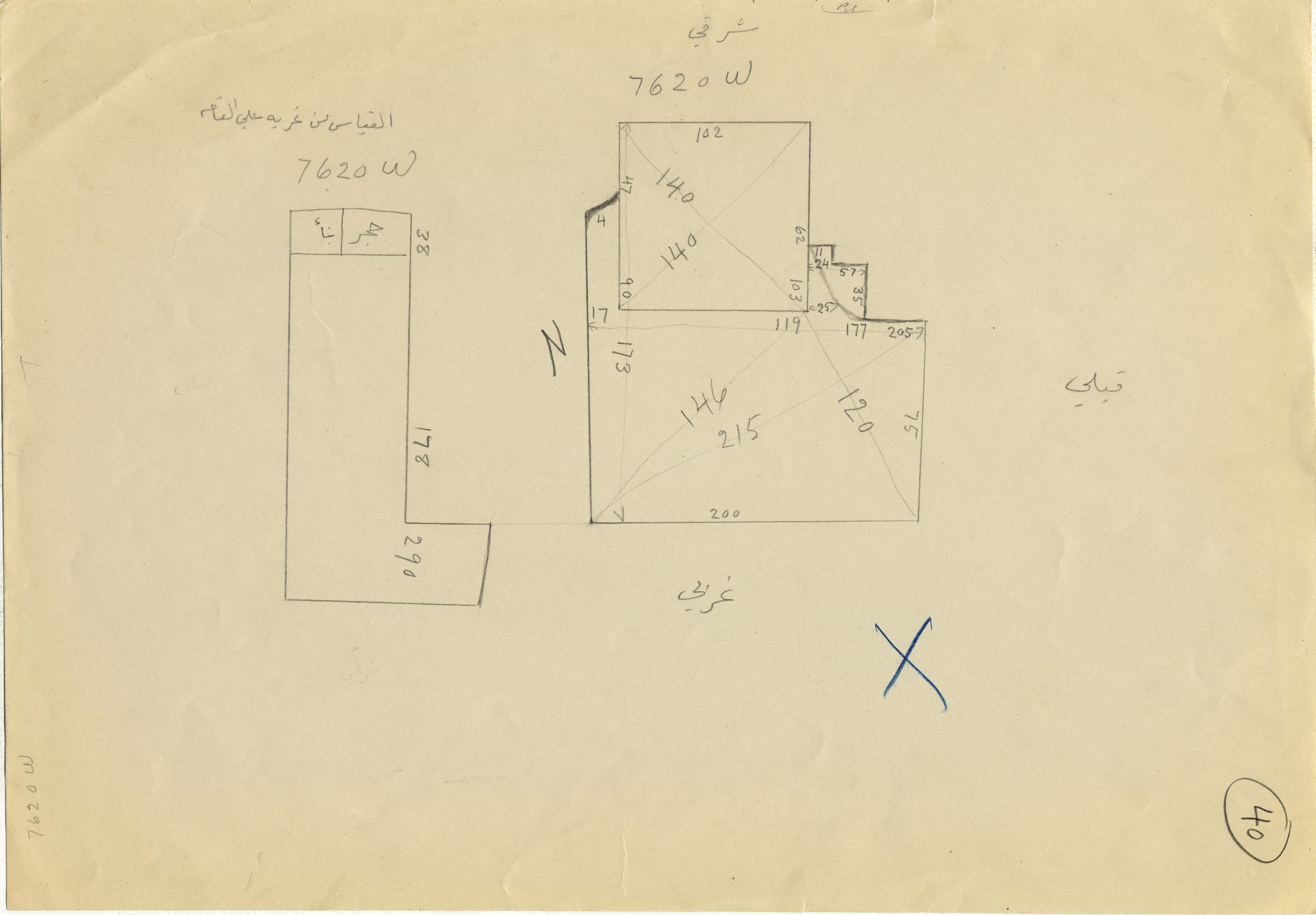 Maps and plans: G 7610+7620: G 7620, Shaft W