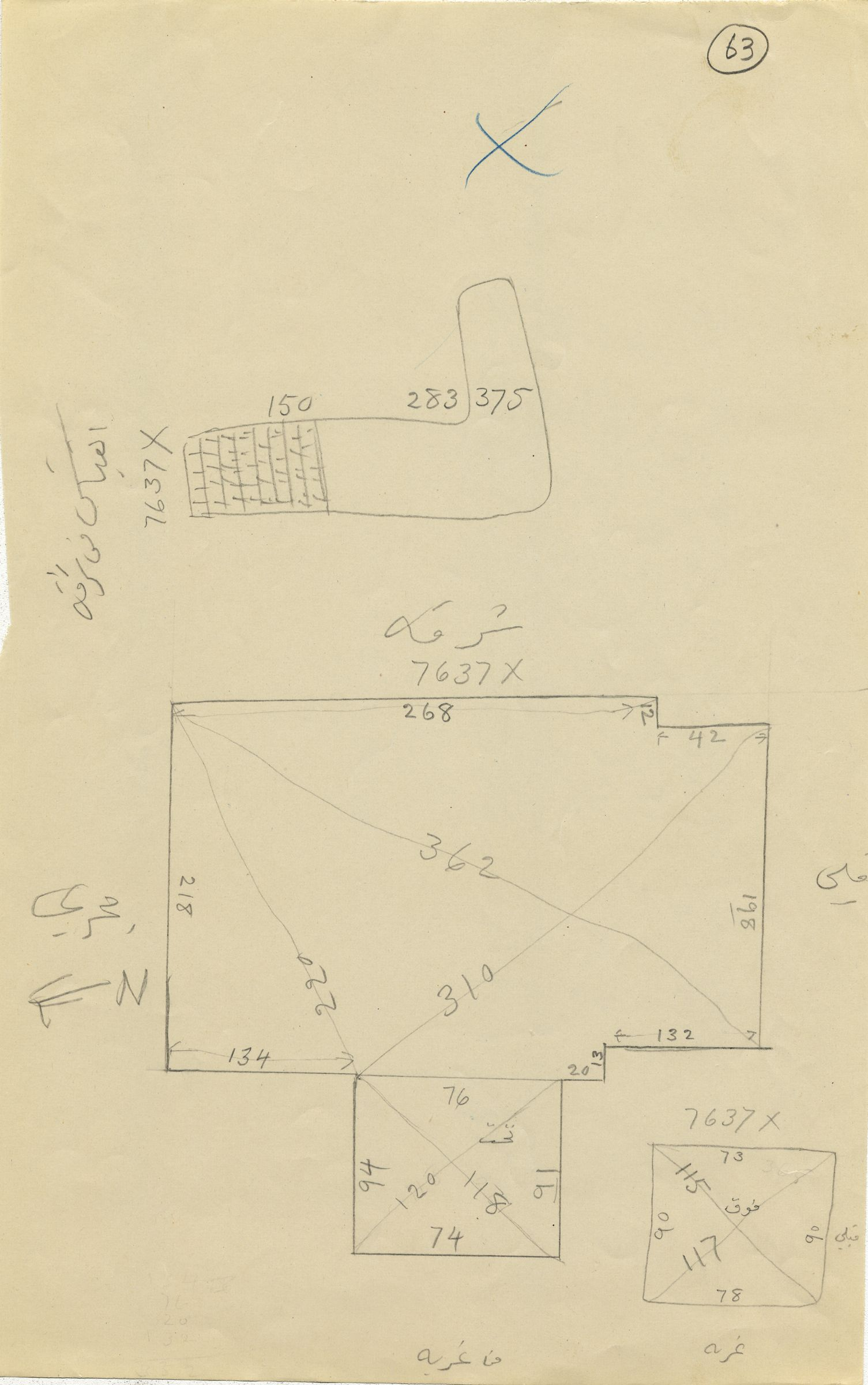 Maps and plans: G 7637, Shaft X