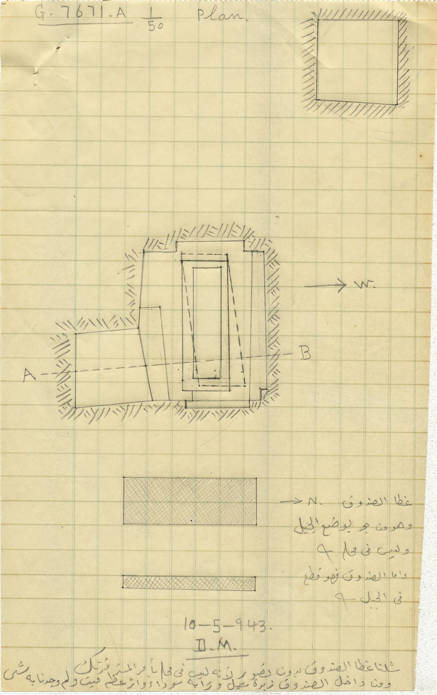 Maps and plans: G 7671, Shaft A