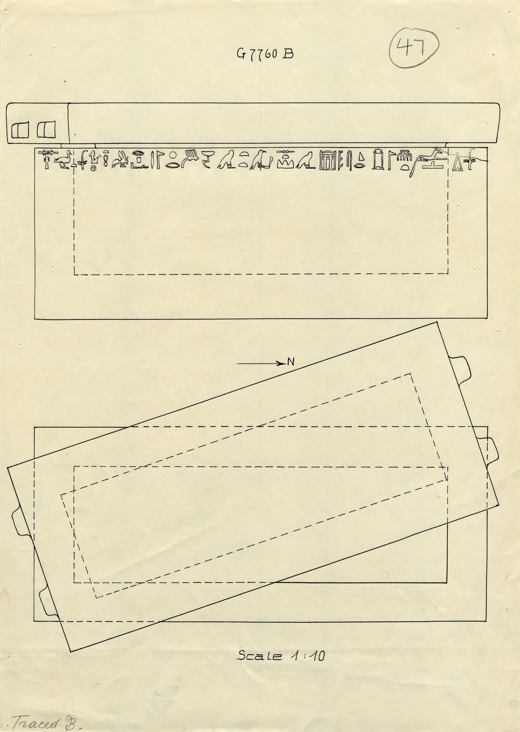 Drawings: G 7760, Shaft B, sarcophagus inscribed for Mindjedef