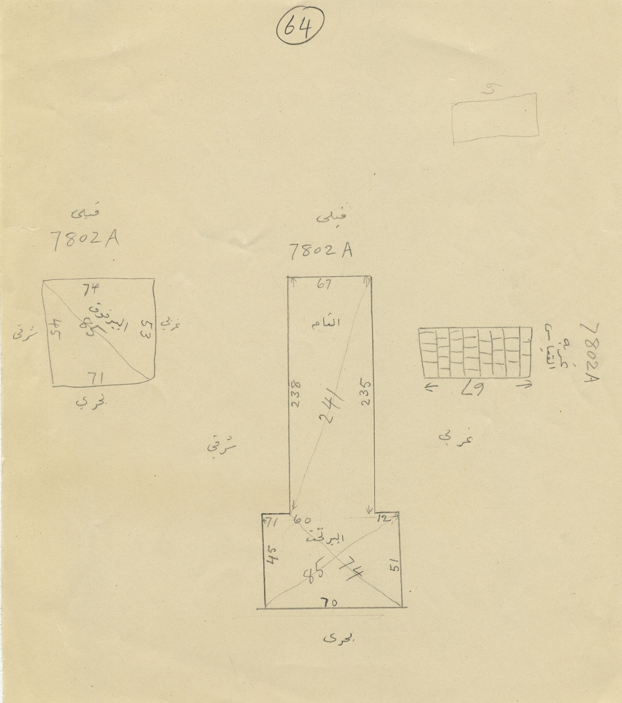 Maps and plans: G 7802, Shaft A