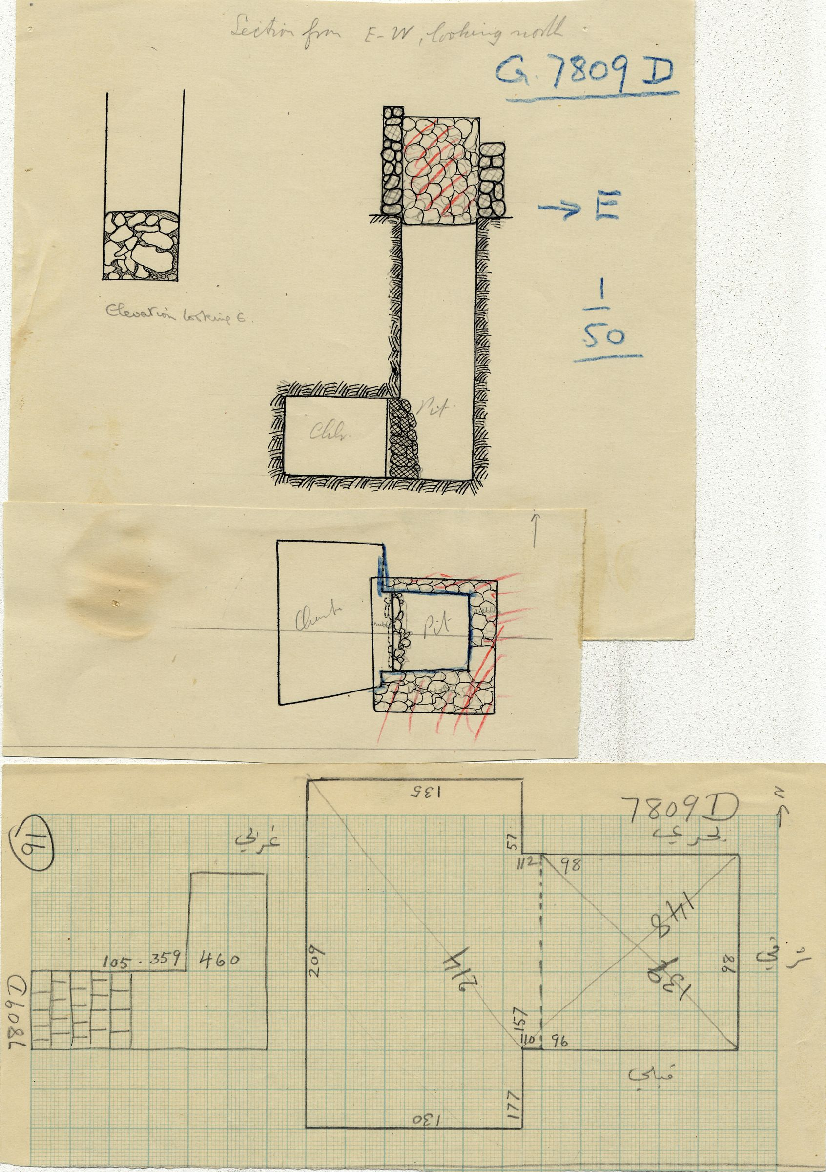 Maps and plans: G 7809, Shaft D