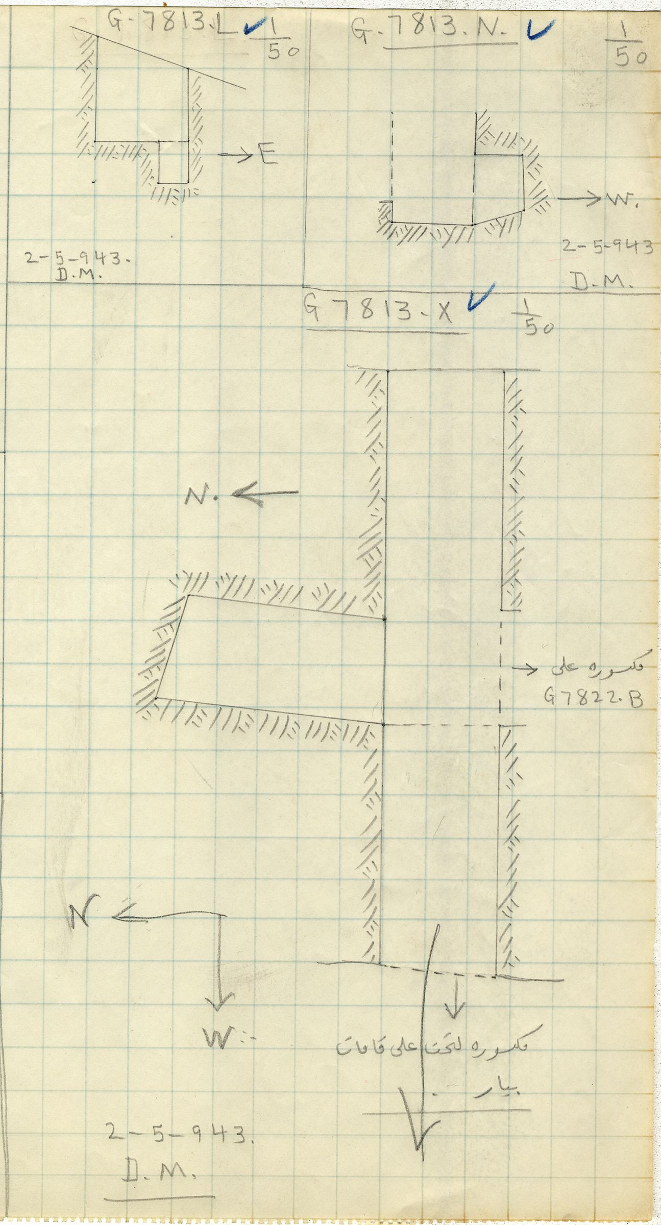 Maps and plans: G 7813, Shaft L, N, X