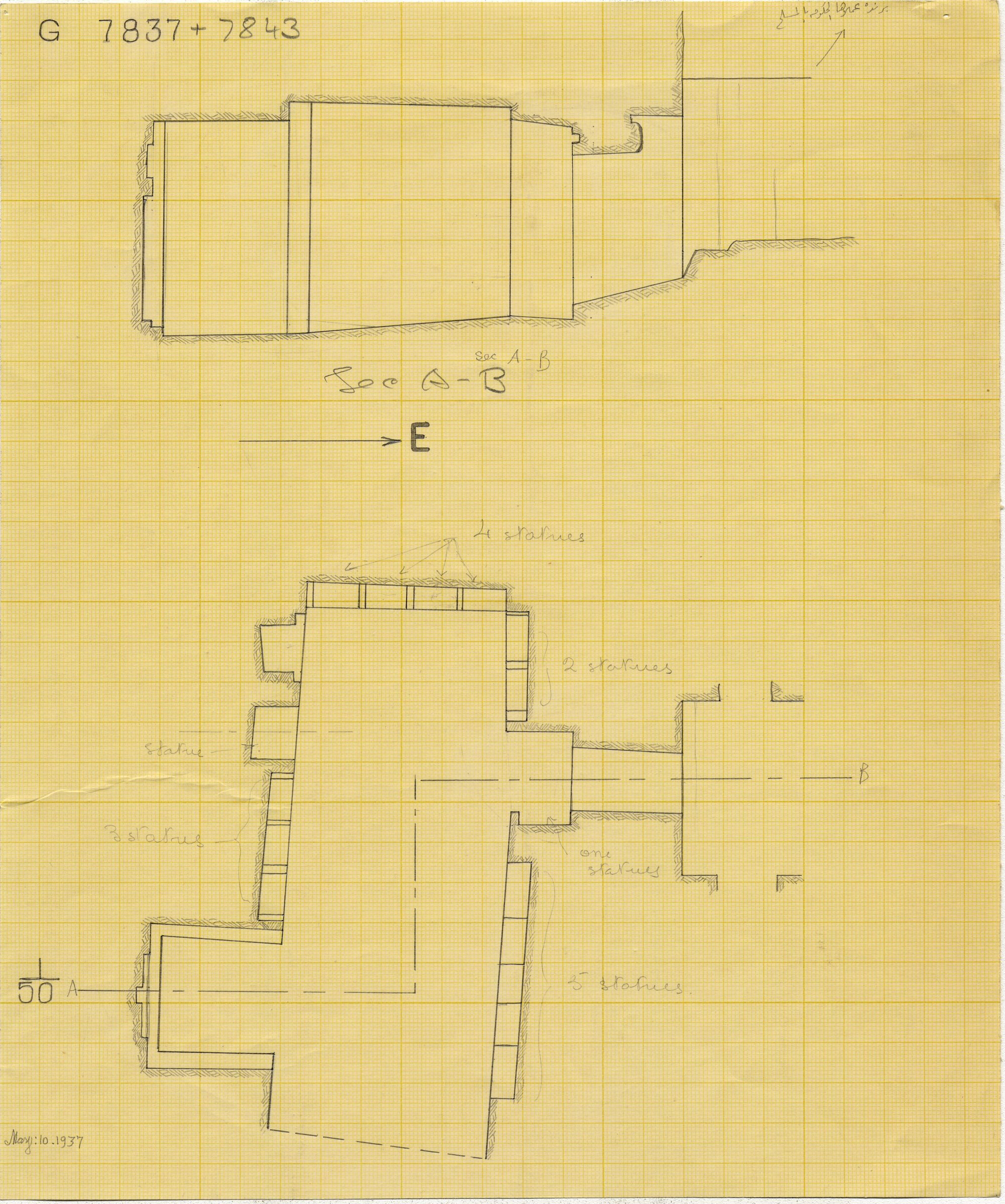 Maps and plans: G 7837+7843, Overall plan and section