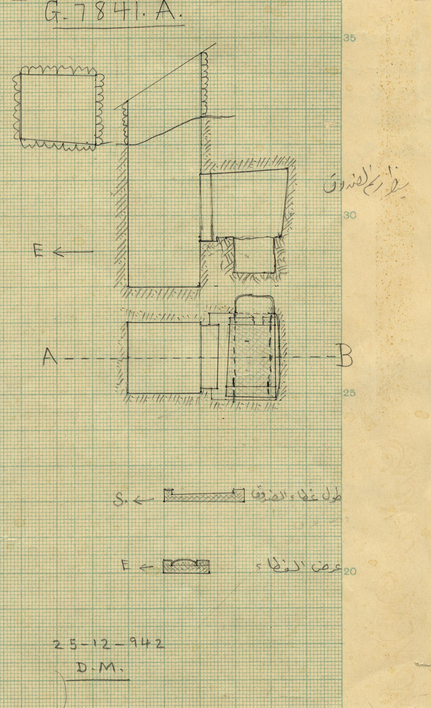 Maps and plans: G 7841, Shaft A